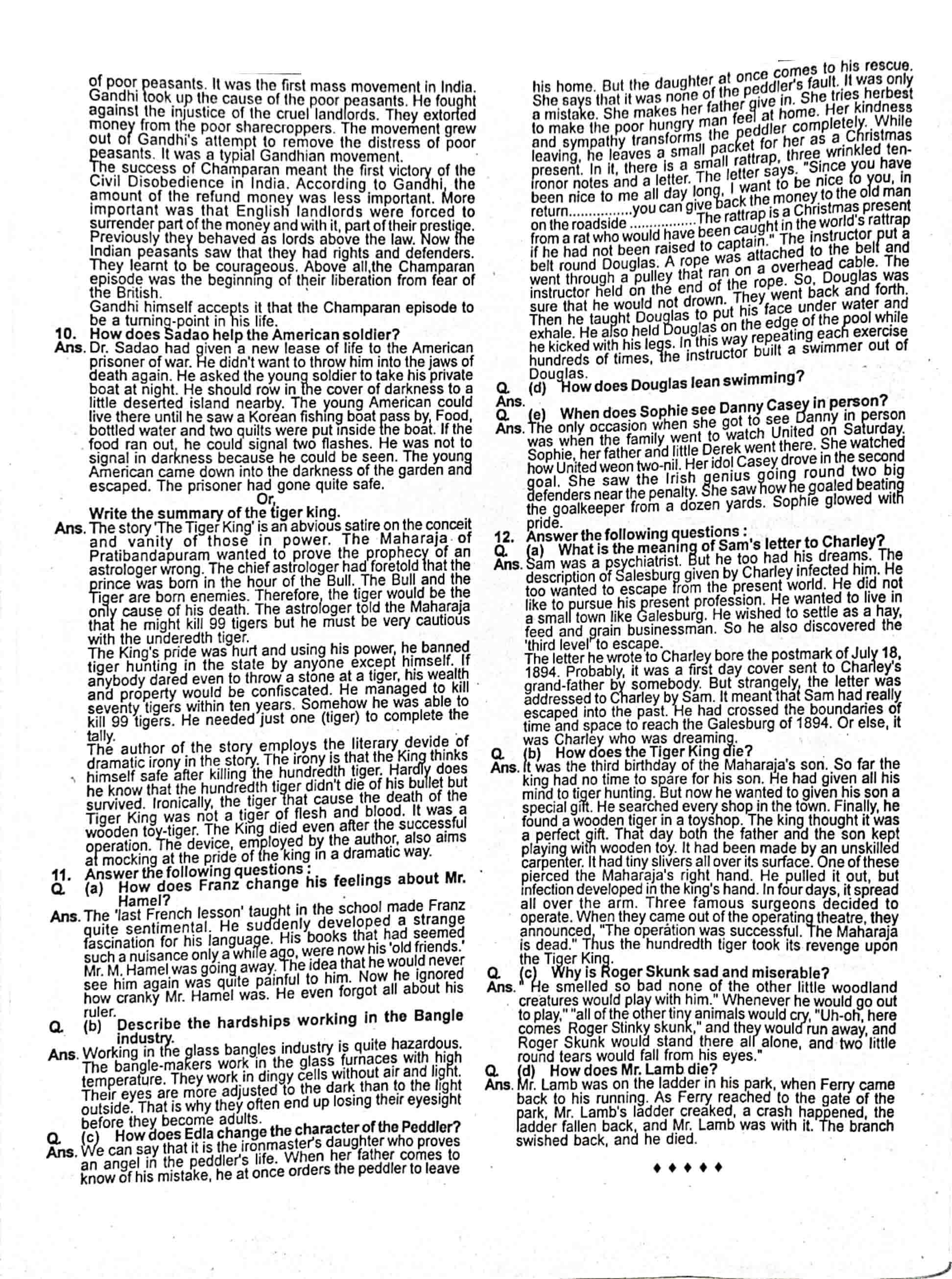 JAC Class 12 english-core 2013 Question Paper 03