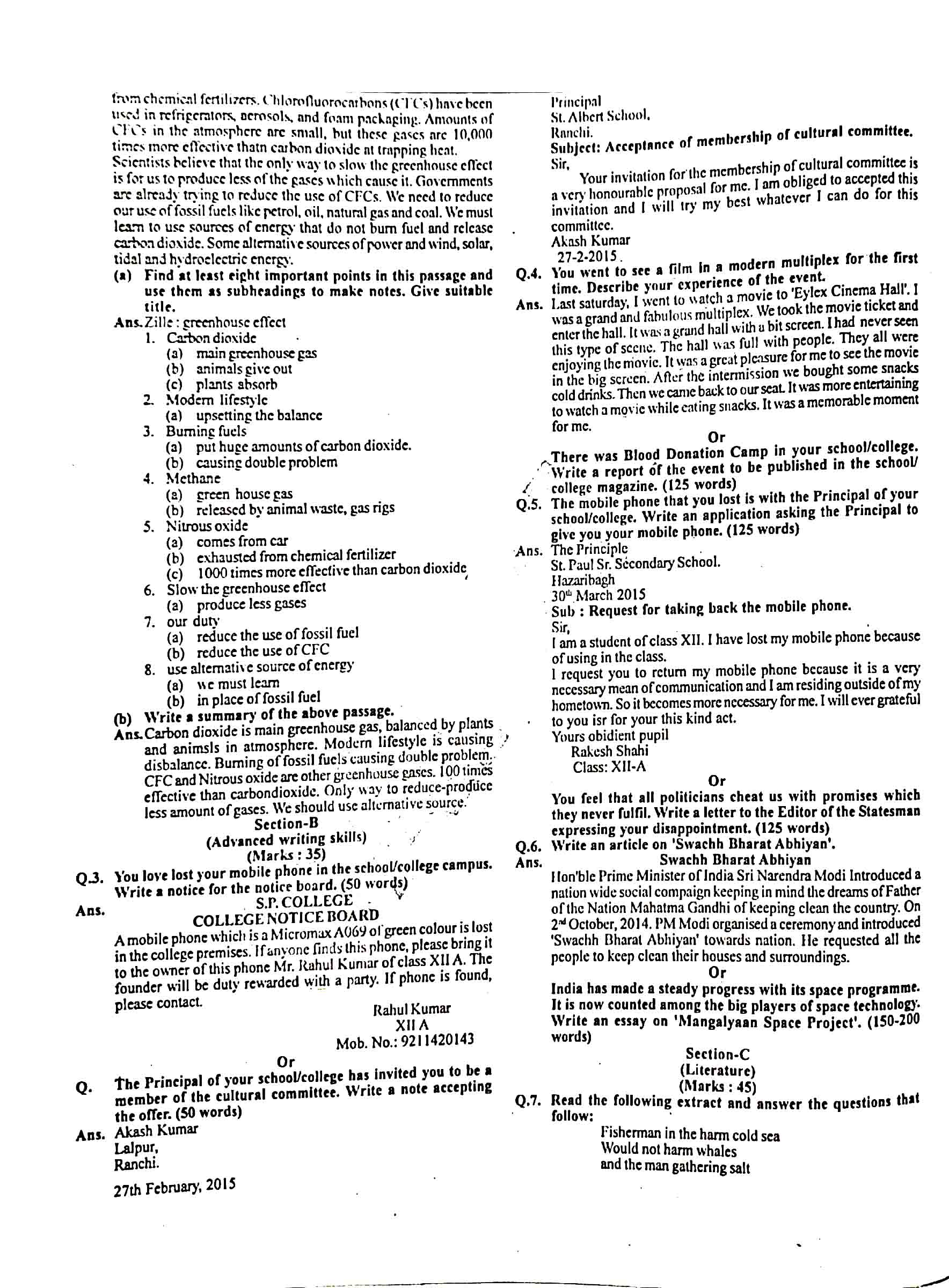 JAC Class 12 english-core 2015 Question Paper 02