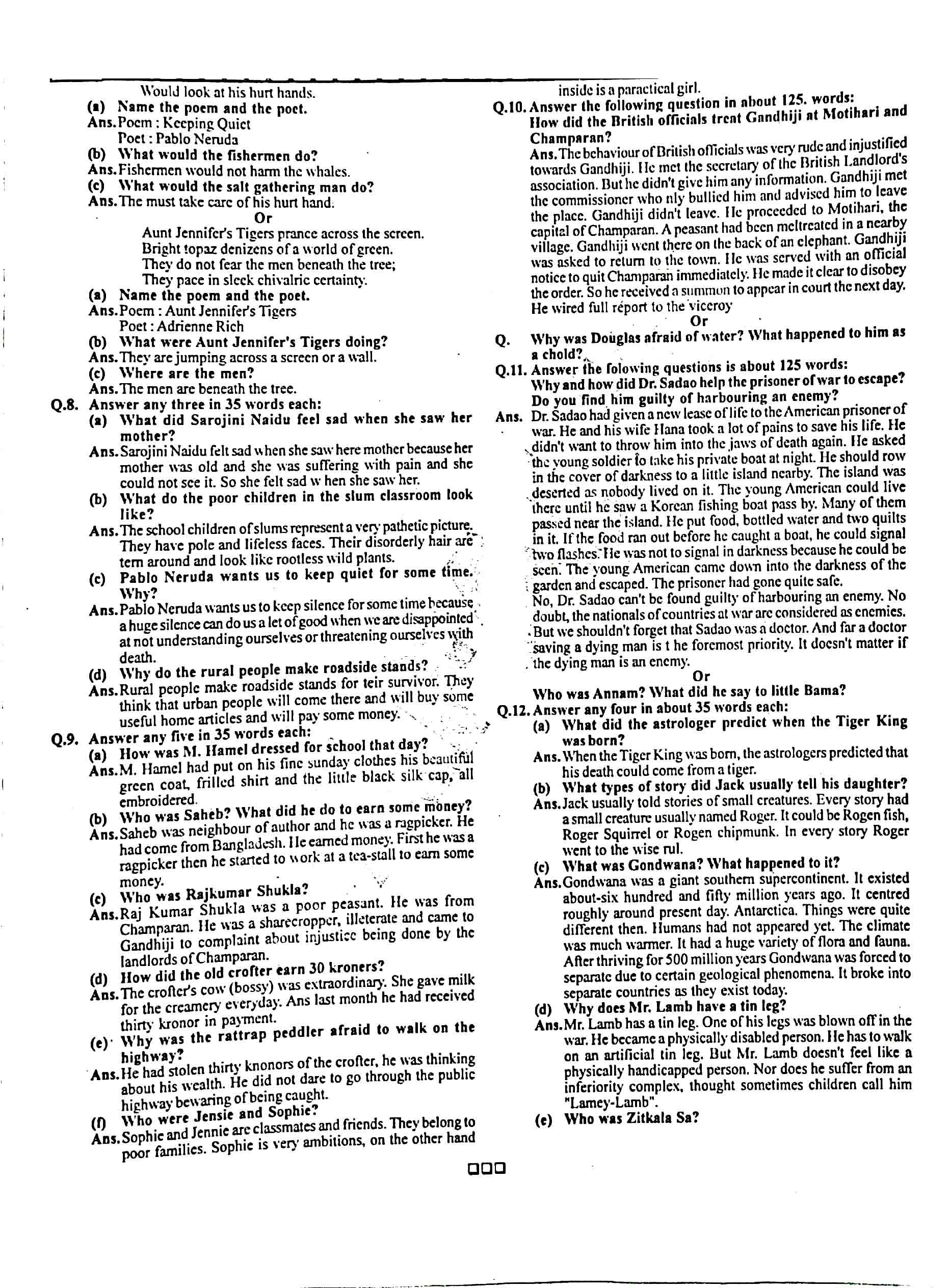 JAC Class 12 english-core 2015 Question Paper 03