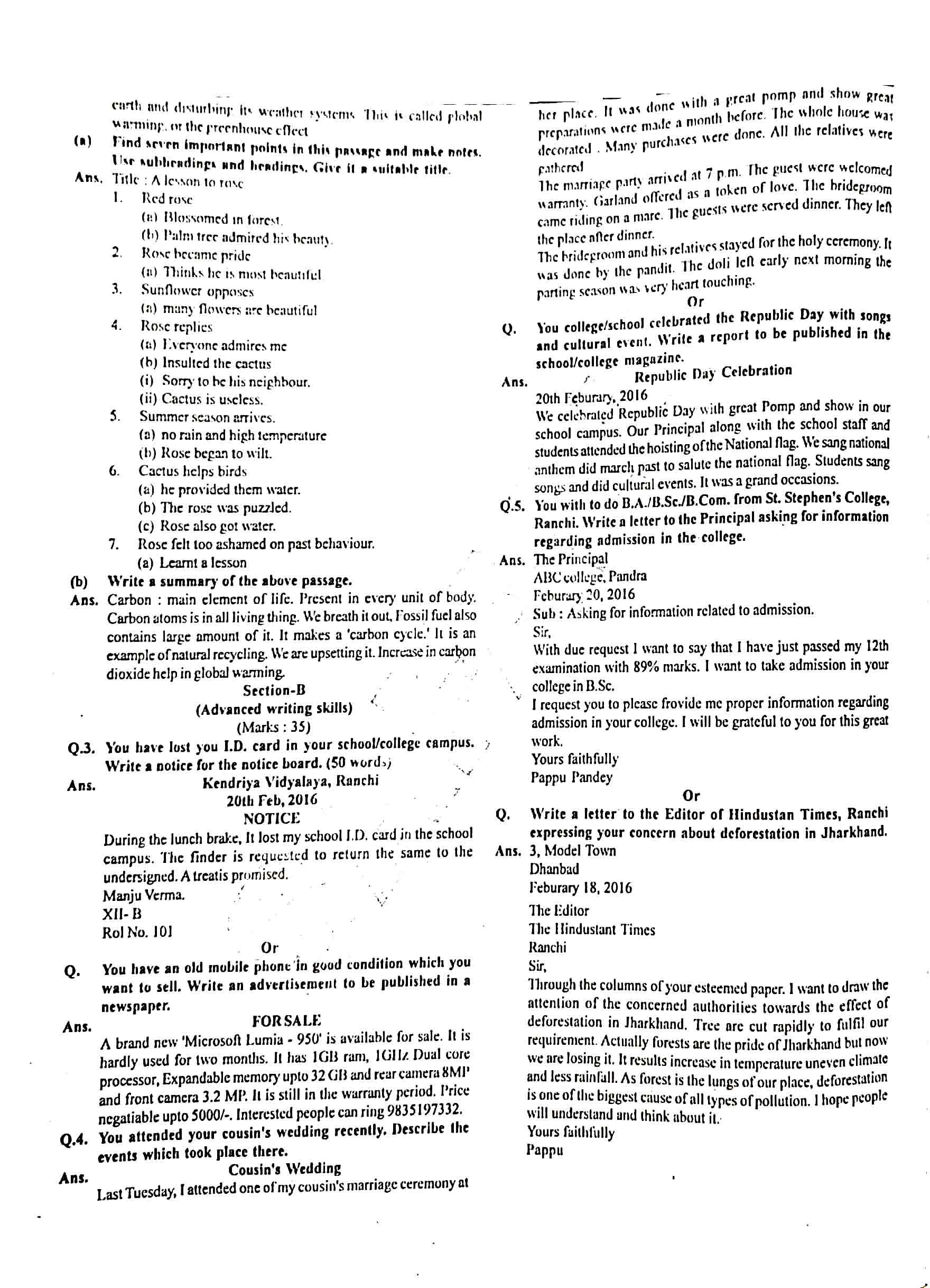 JAC Class 12 english-core 2016 Question Paper 02