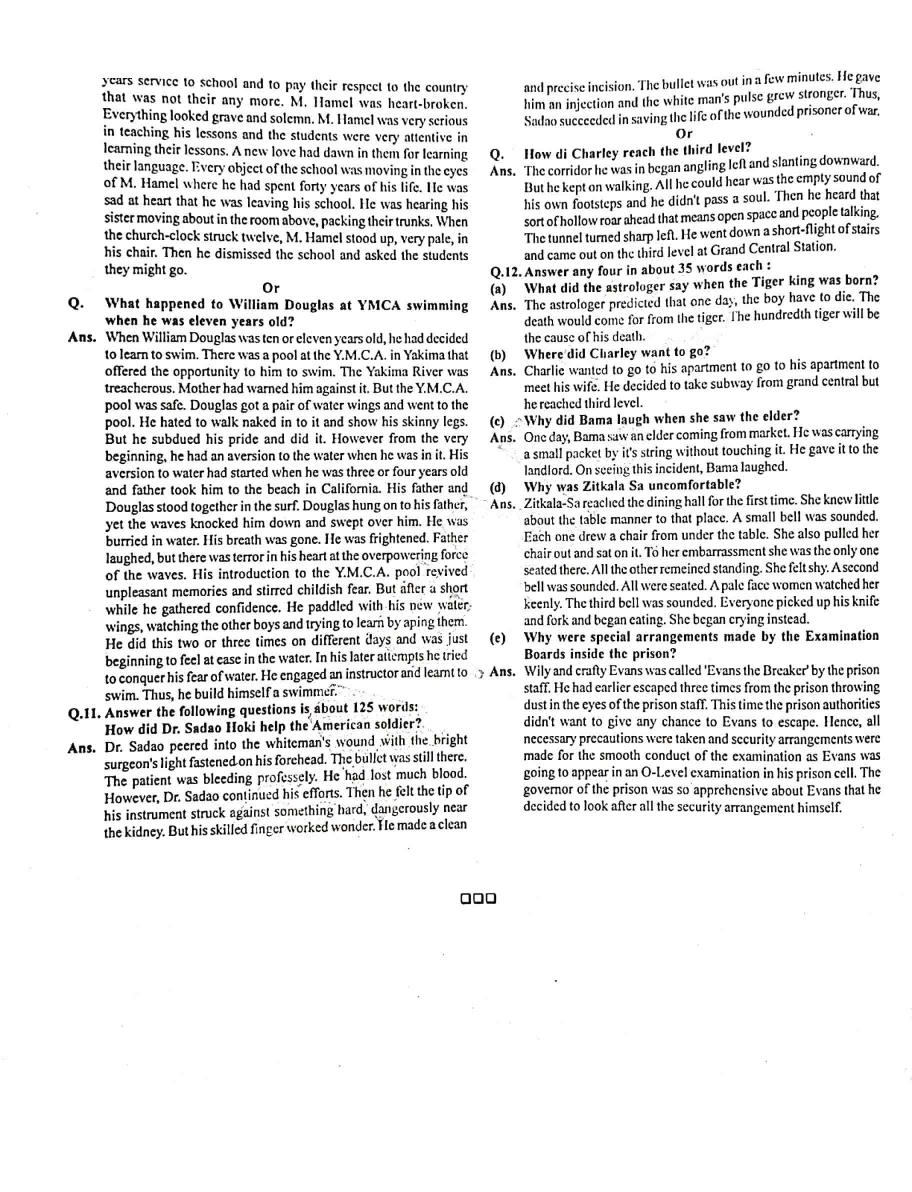 JAC Class 12 english-core 2016 Question Paper 04