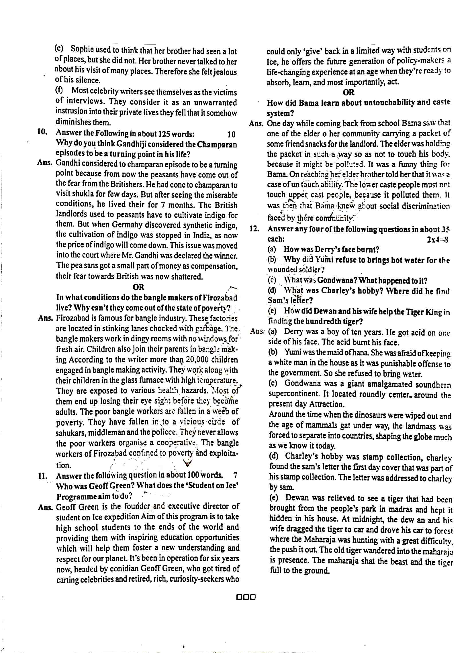 JAC Class 12 english-core 2020 Question Paper 05