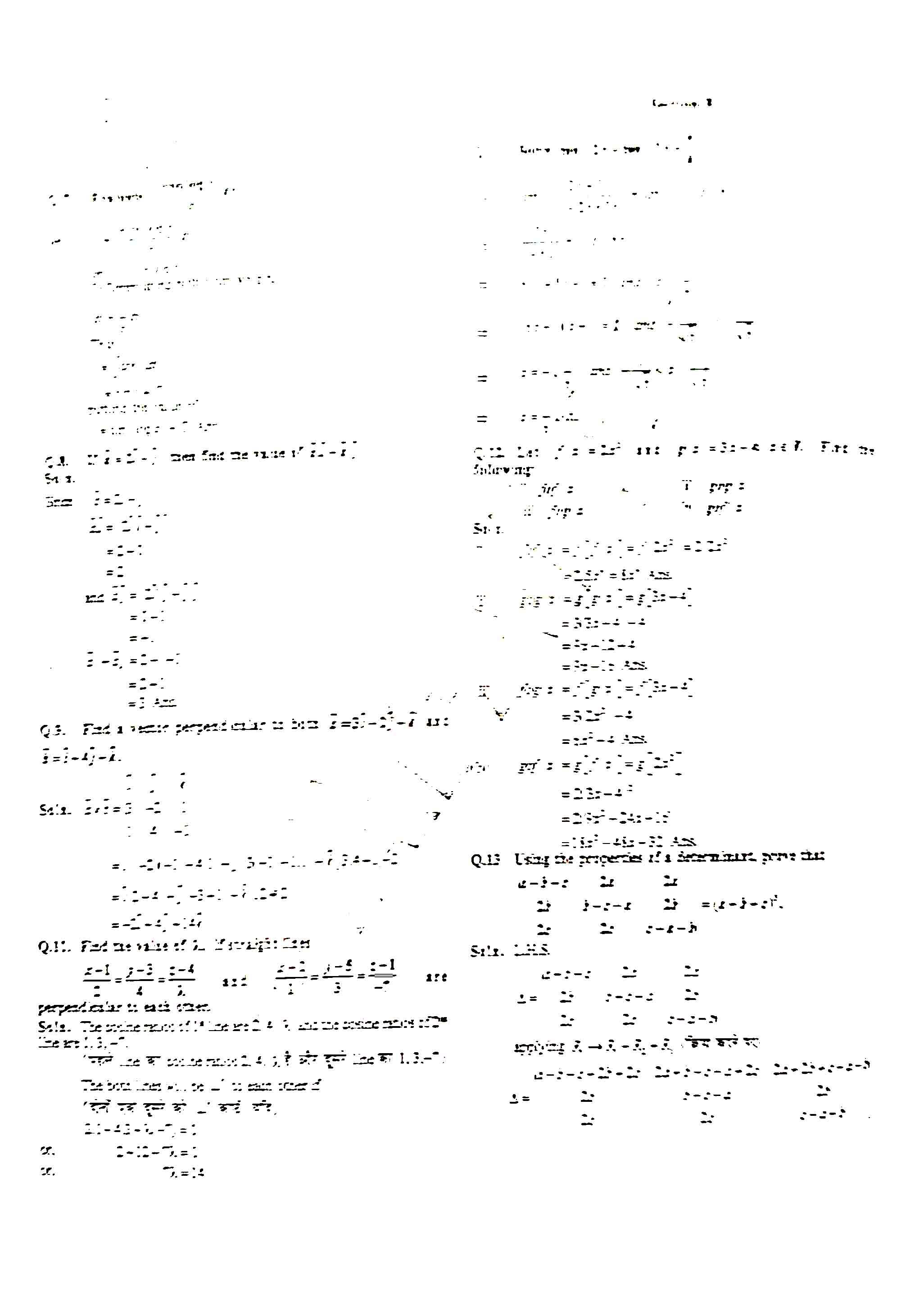 JAC Class 12 math 2014 Question Paper 02