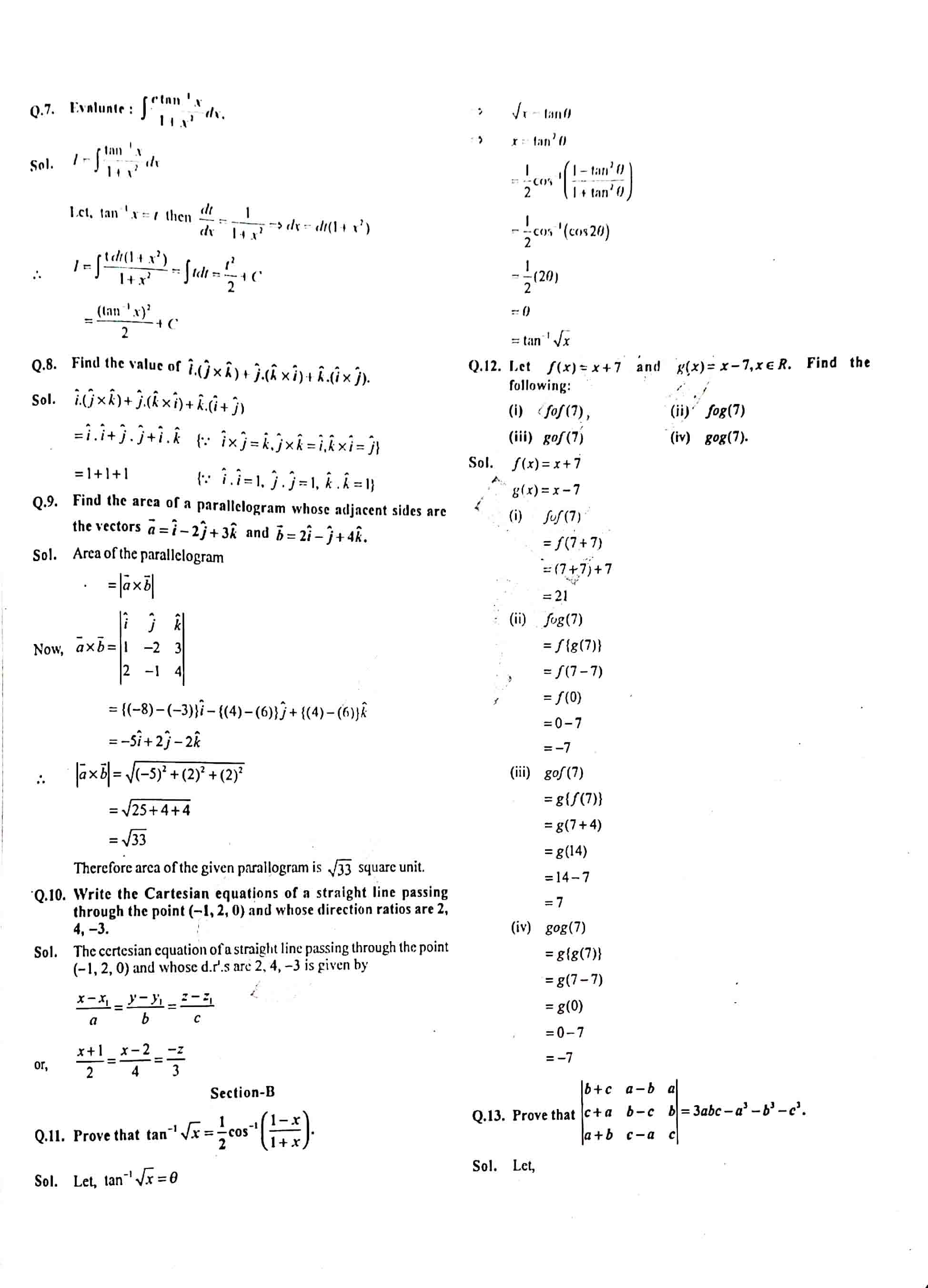 JAC Class 12 math 2015 Question Paper 02