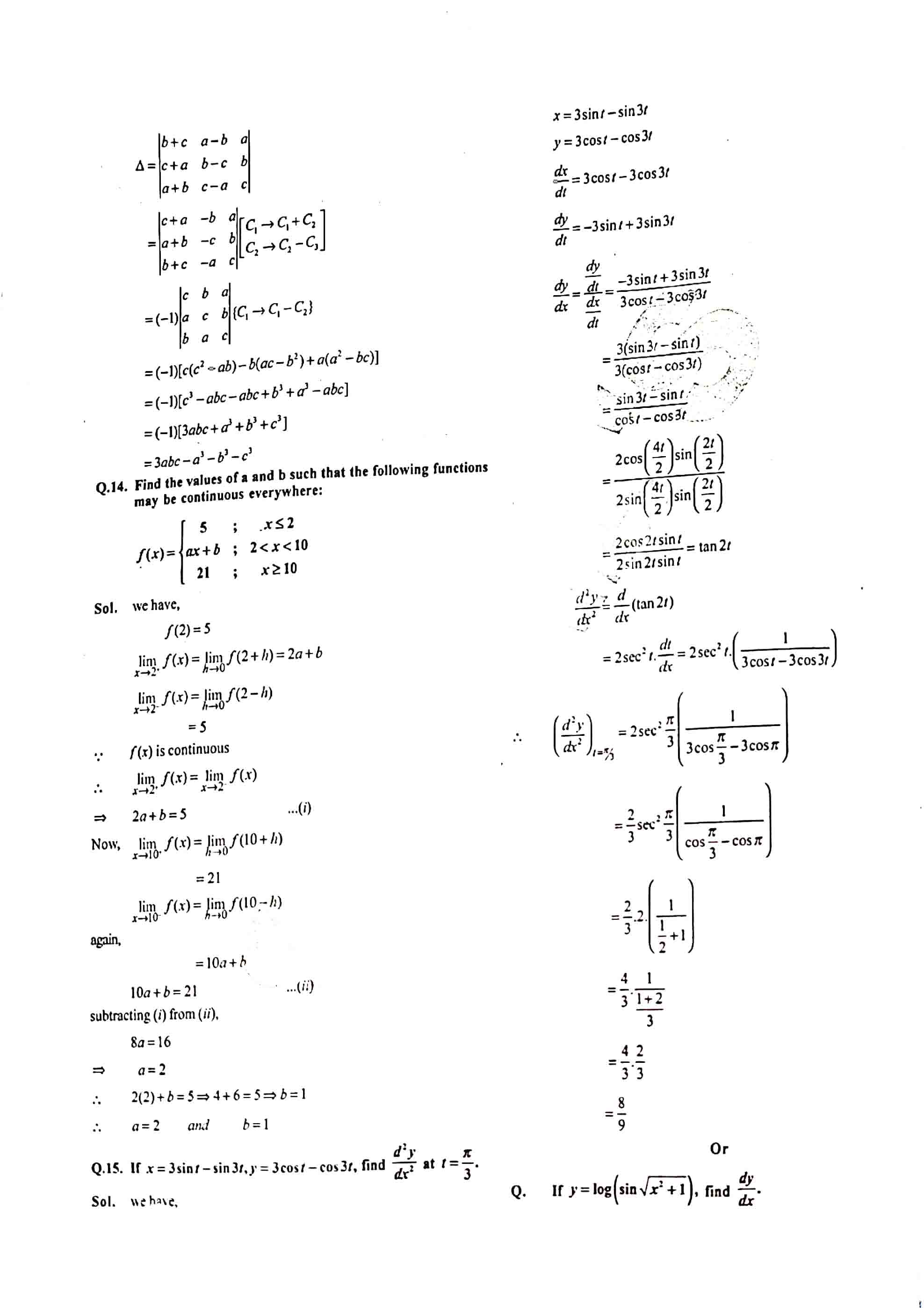 JAC Class 12 math 2015 Question Paper 03