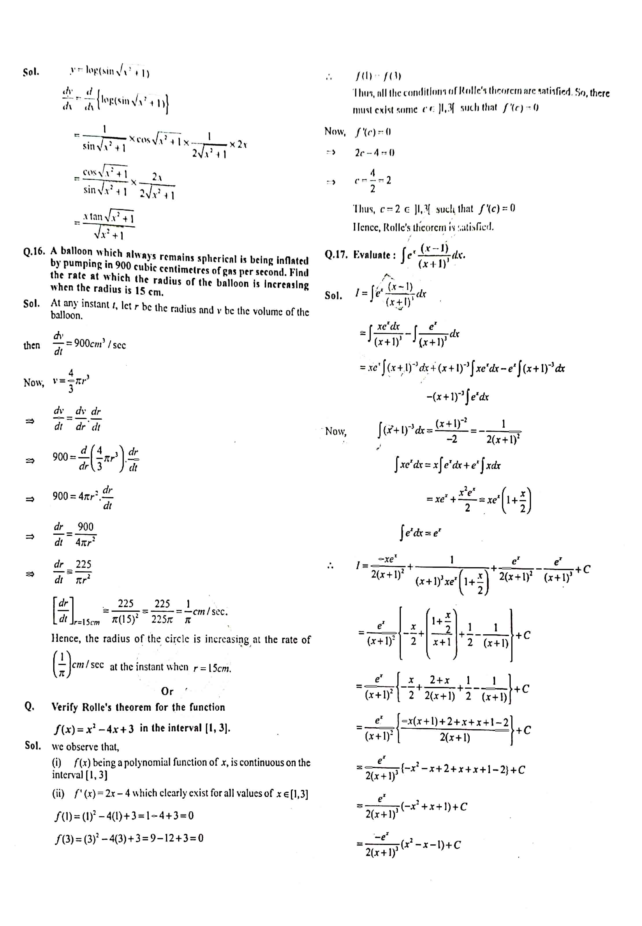 JAC Class 12 math 2015 Question Paper 04
