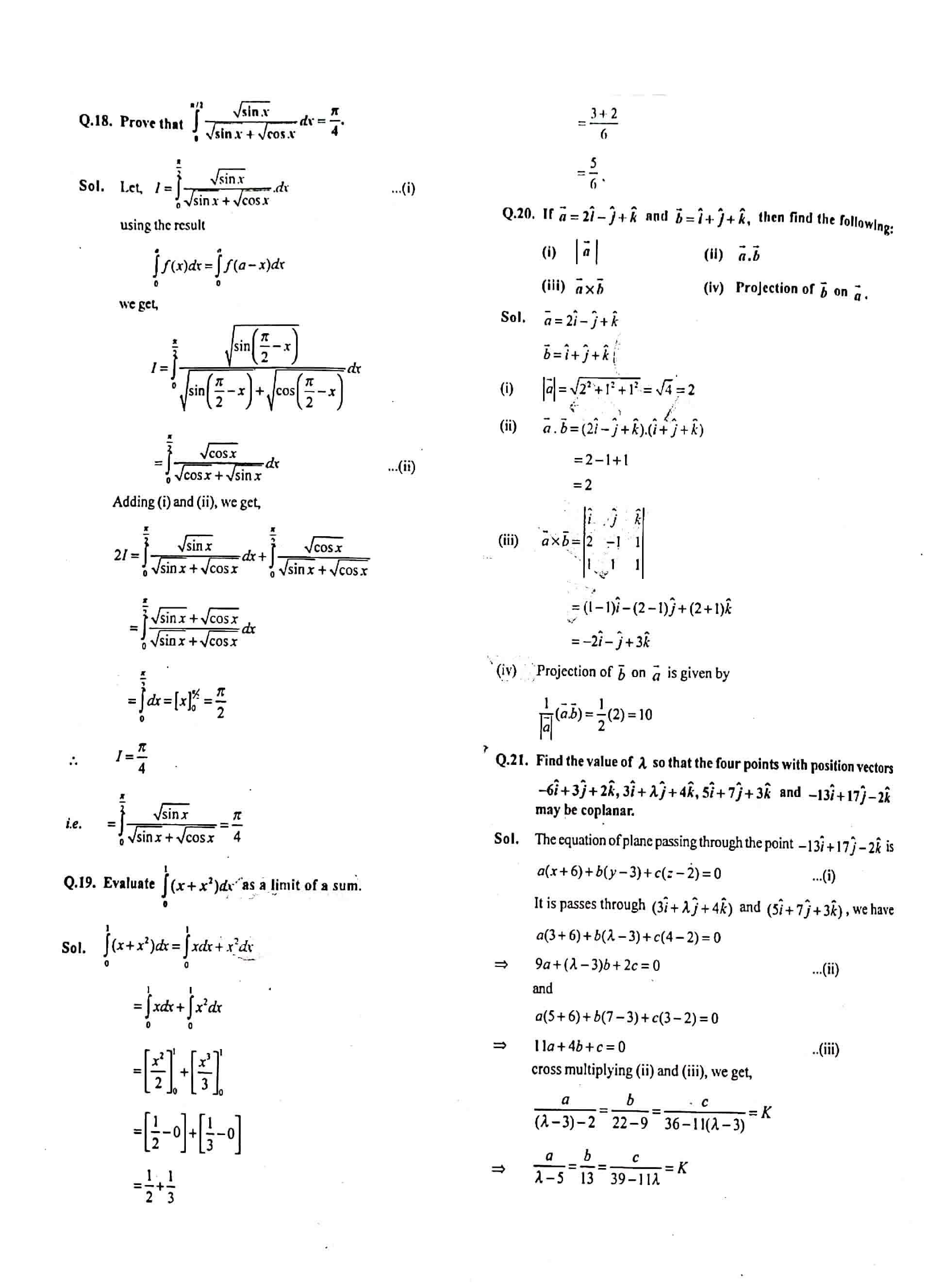 JAC Class 12 math 2015 Question Paper 05