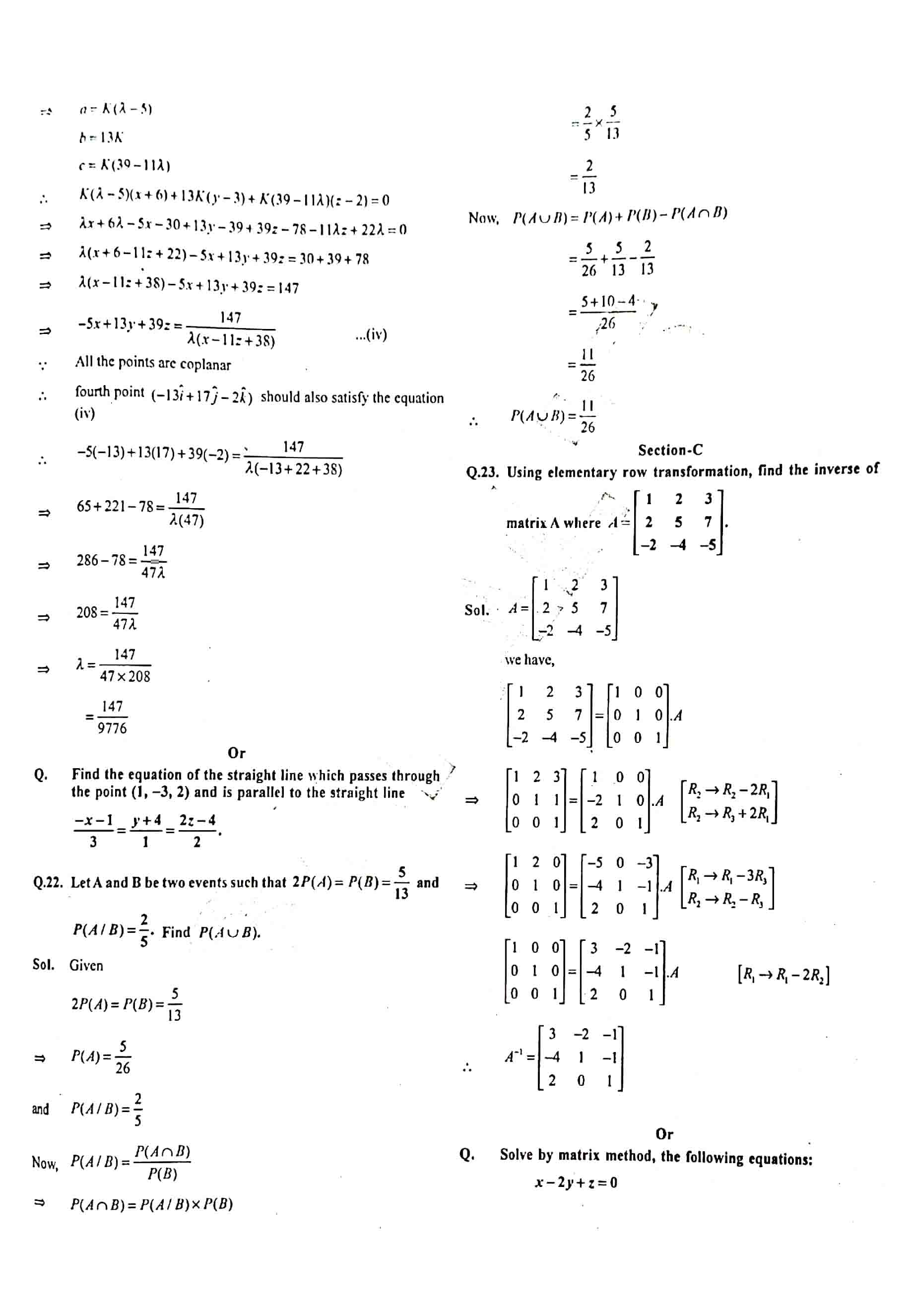 JAC Class 12 math 2015 Question Paper 06