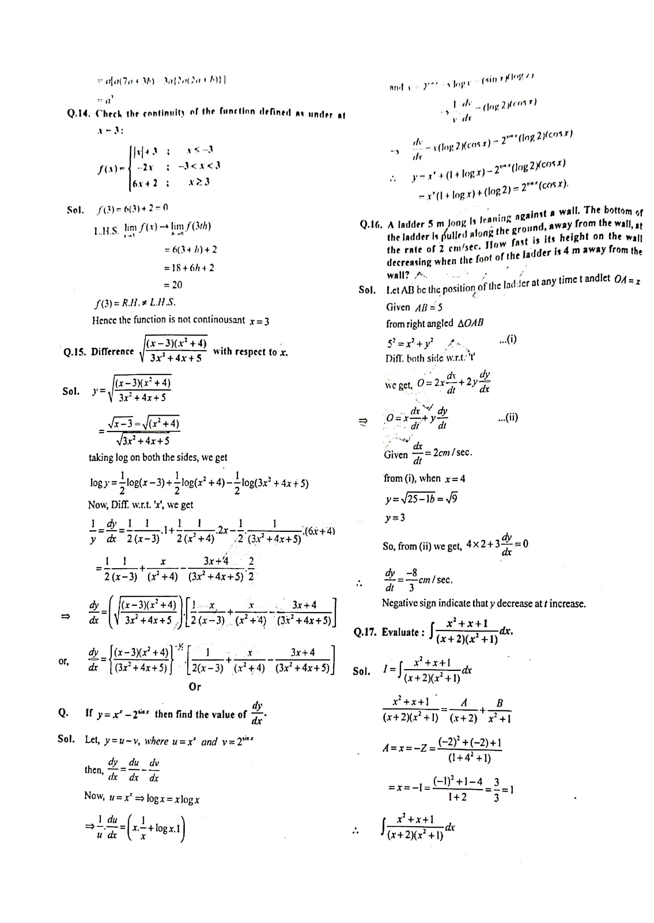 JAC Class 12 math 2016 Question Paper 03