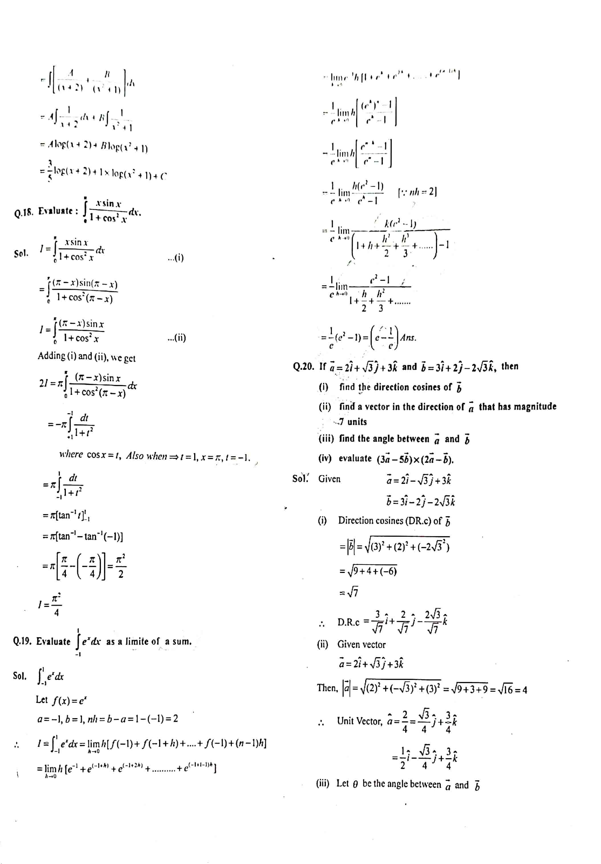 JAC Class 12 math 2016 Question Paper 04