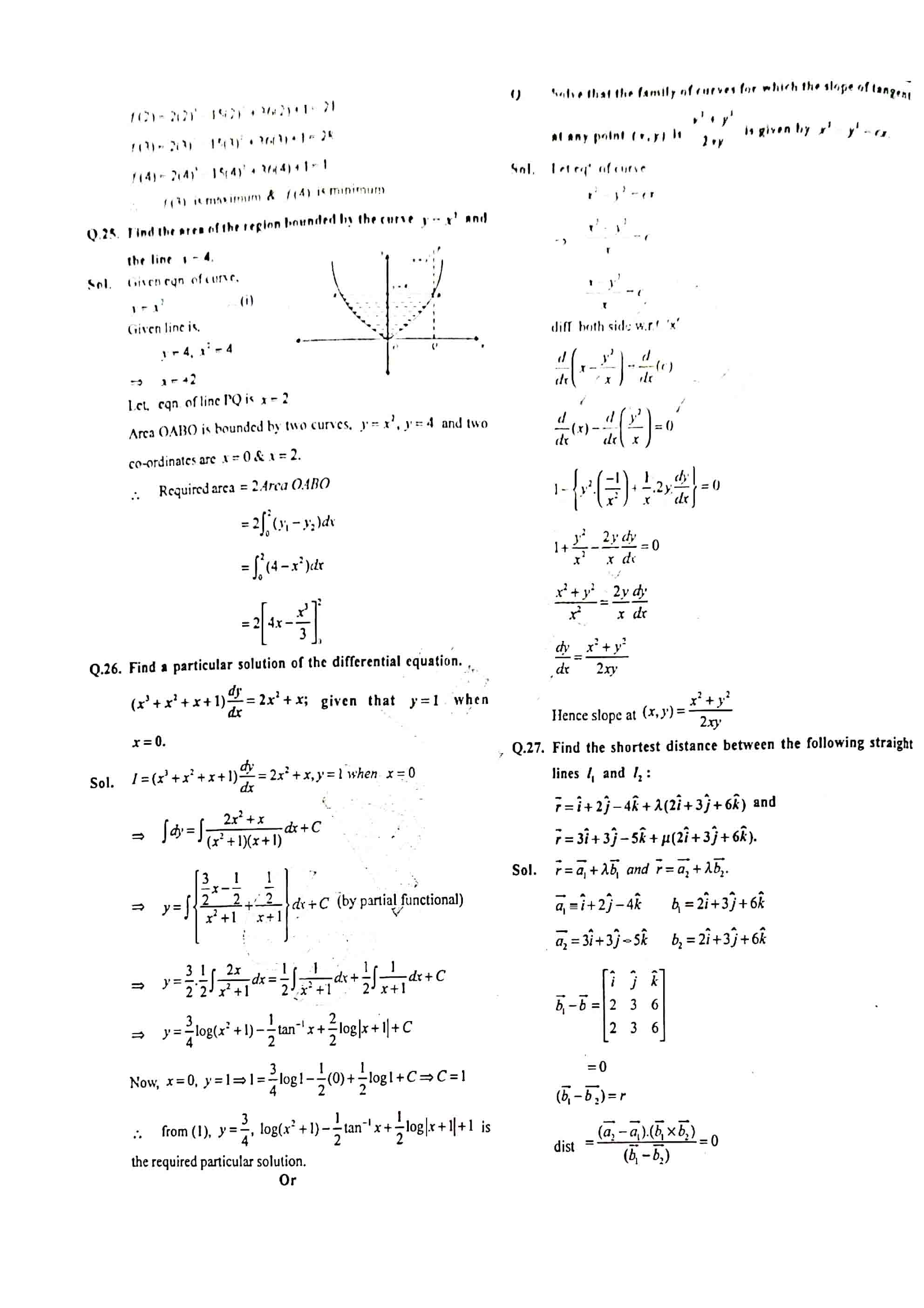 JAC Class 12 math 2016 Question Paper 07