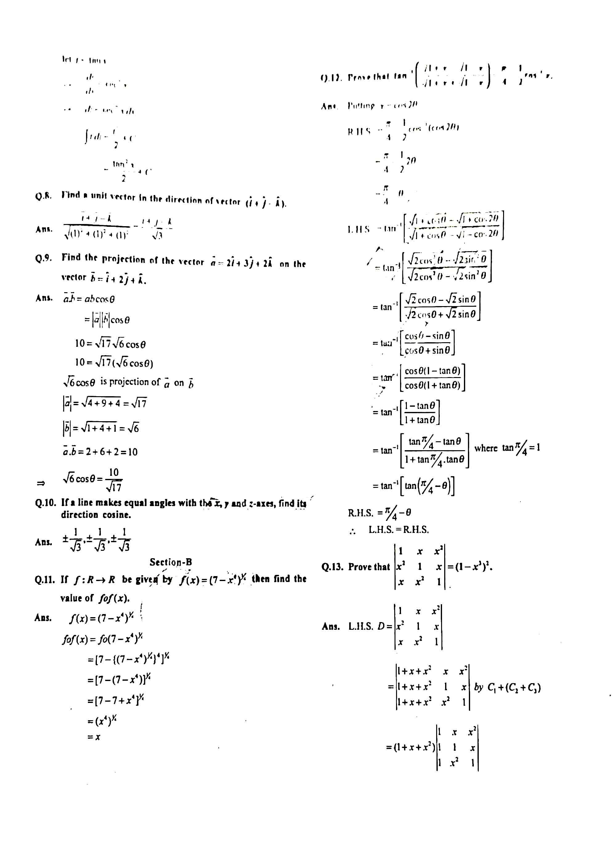 JAC Class 12 math 2017 Question Paper 02