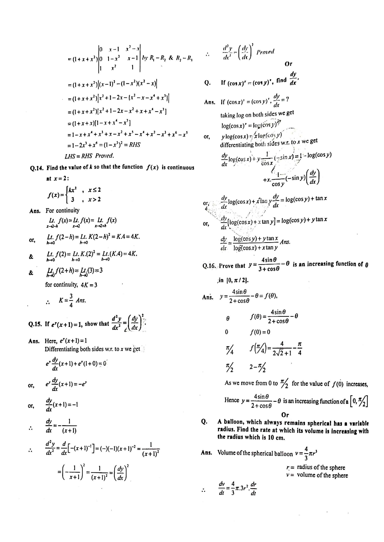 JAC Class 12 math 2017 Question Paper 03