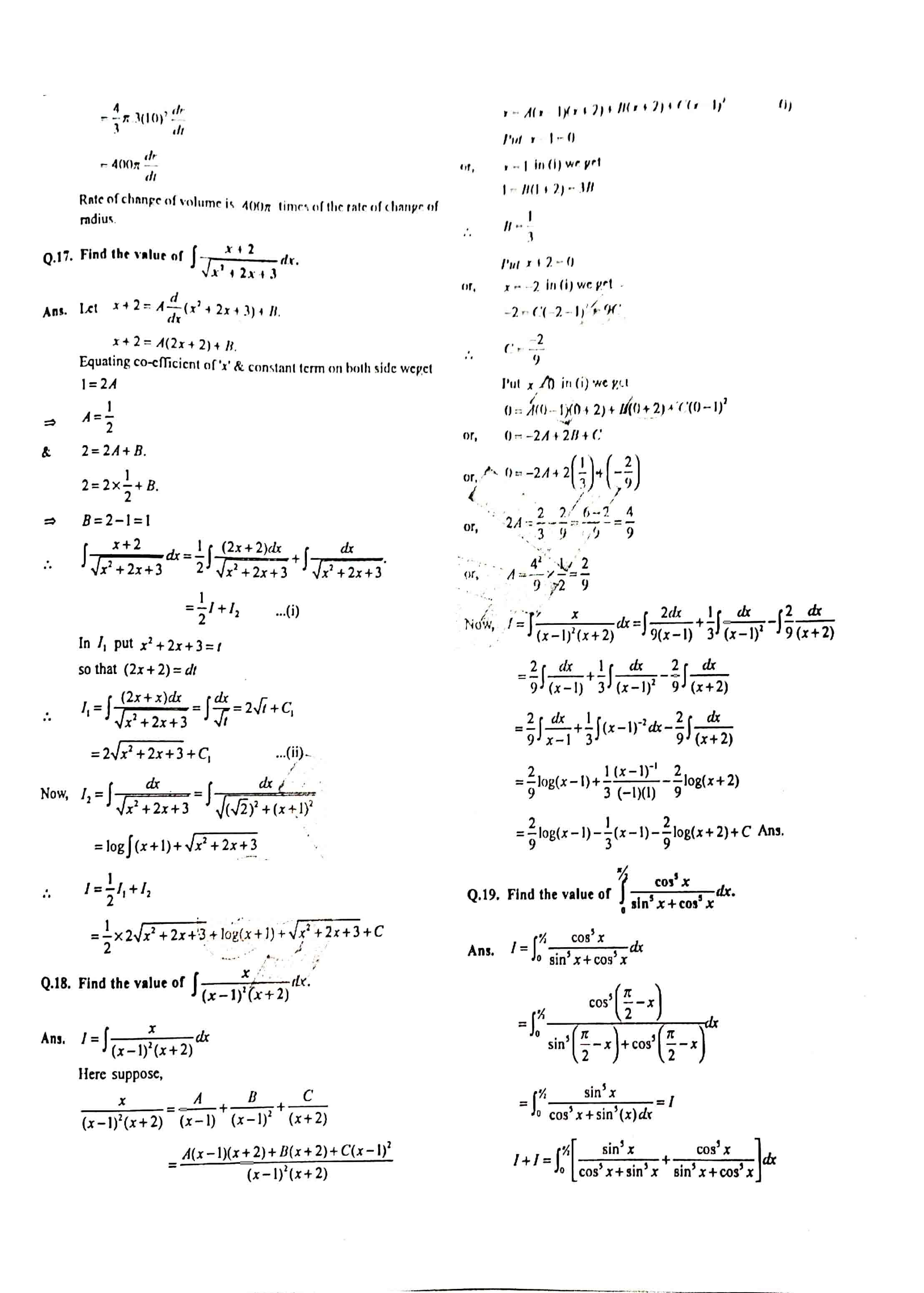 JAC Class 12 math 2017 Question Paper 04