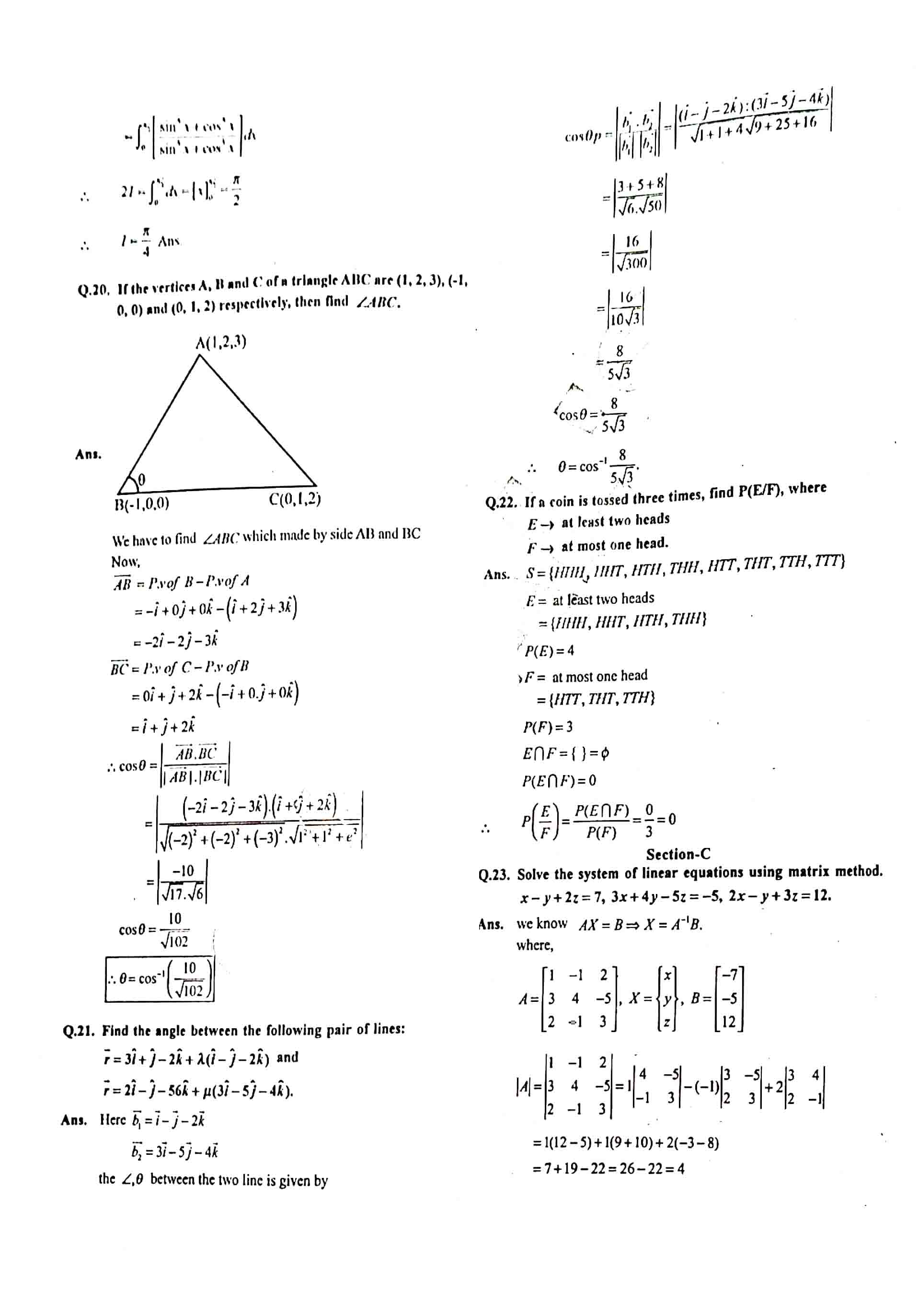 JAC Class 12 math 2017 Question Paper 05