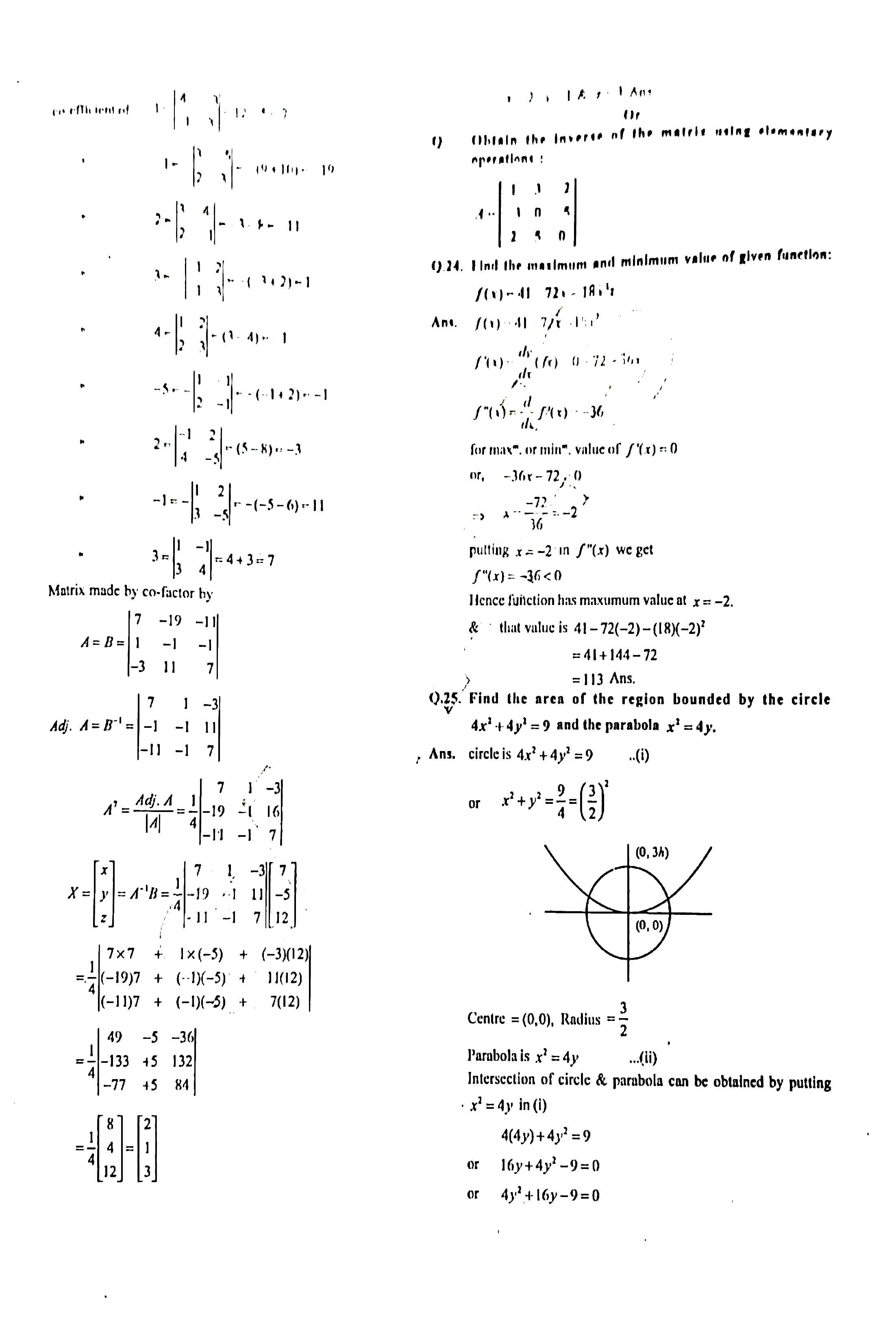 JAC Class 12 math 2017 Question Paper 06