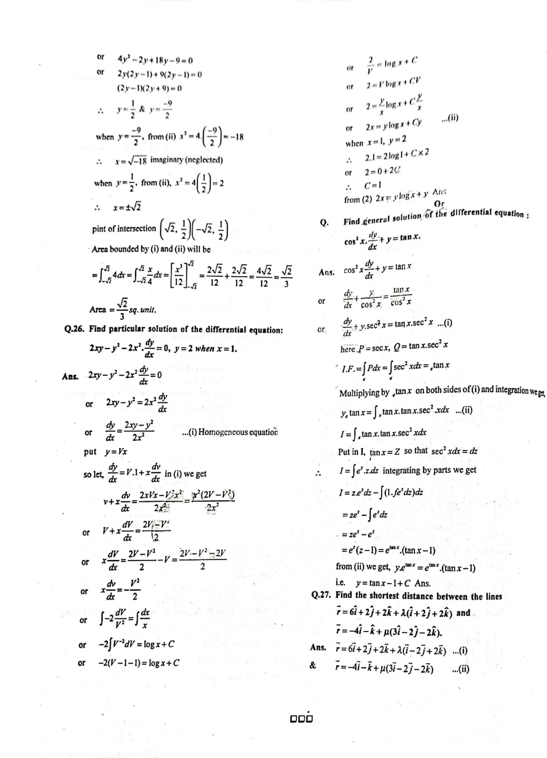JAC Class 12 math 2017 Question Paper 07