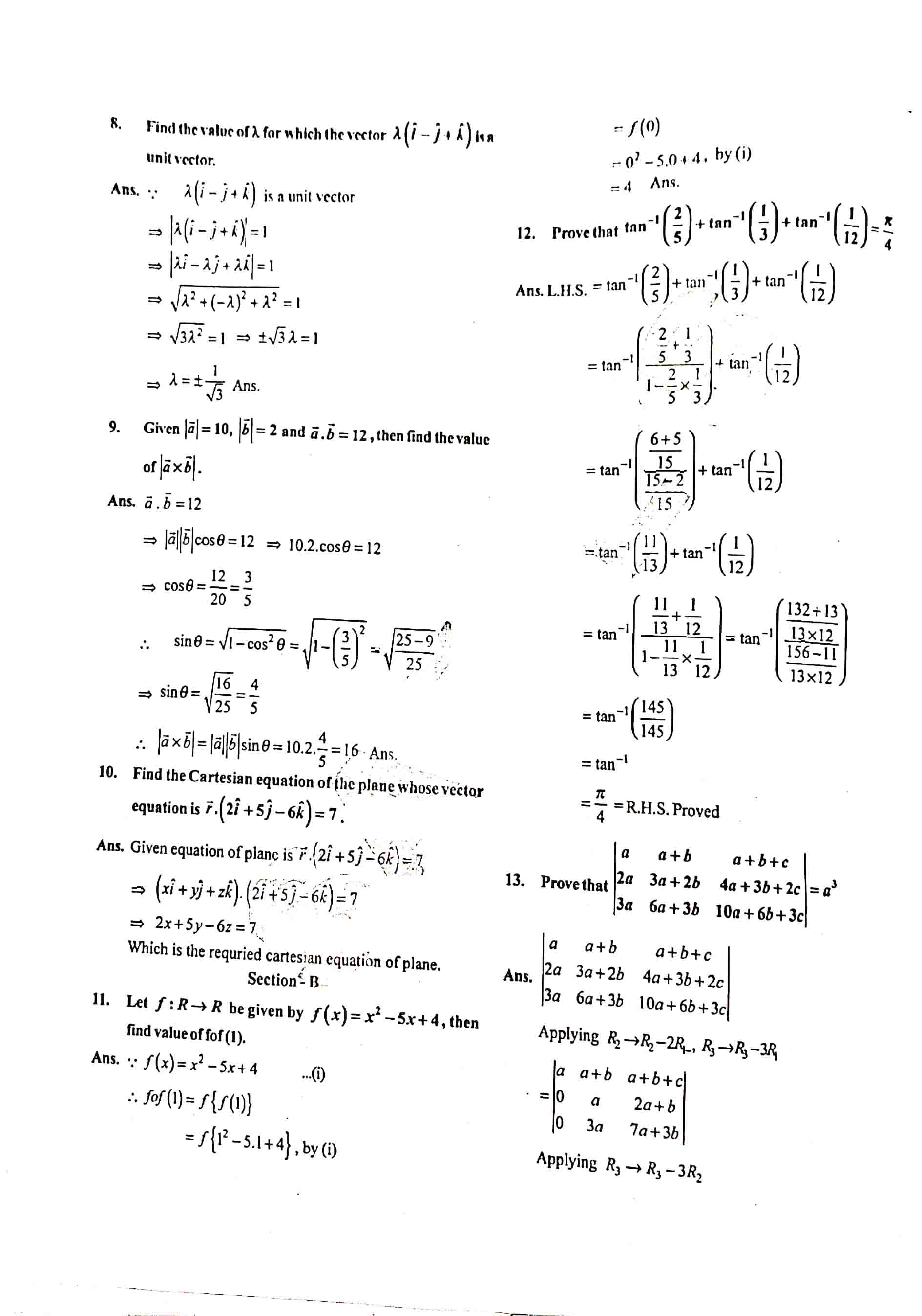 JAC Class 12 math 2019 Question Paper 02