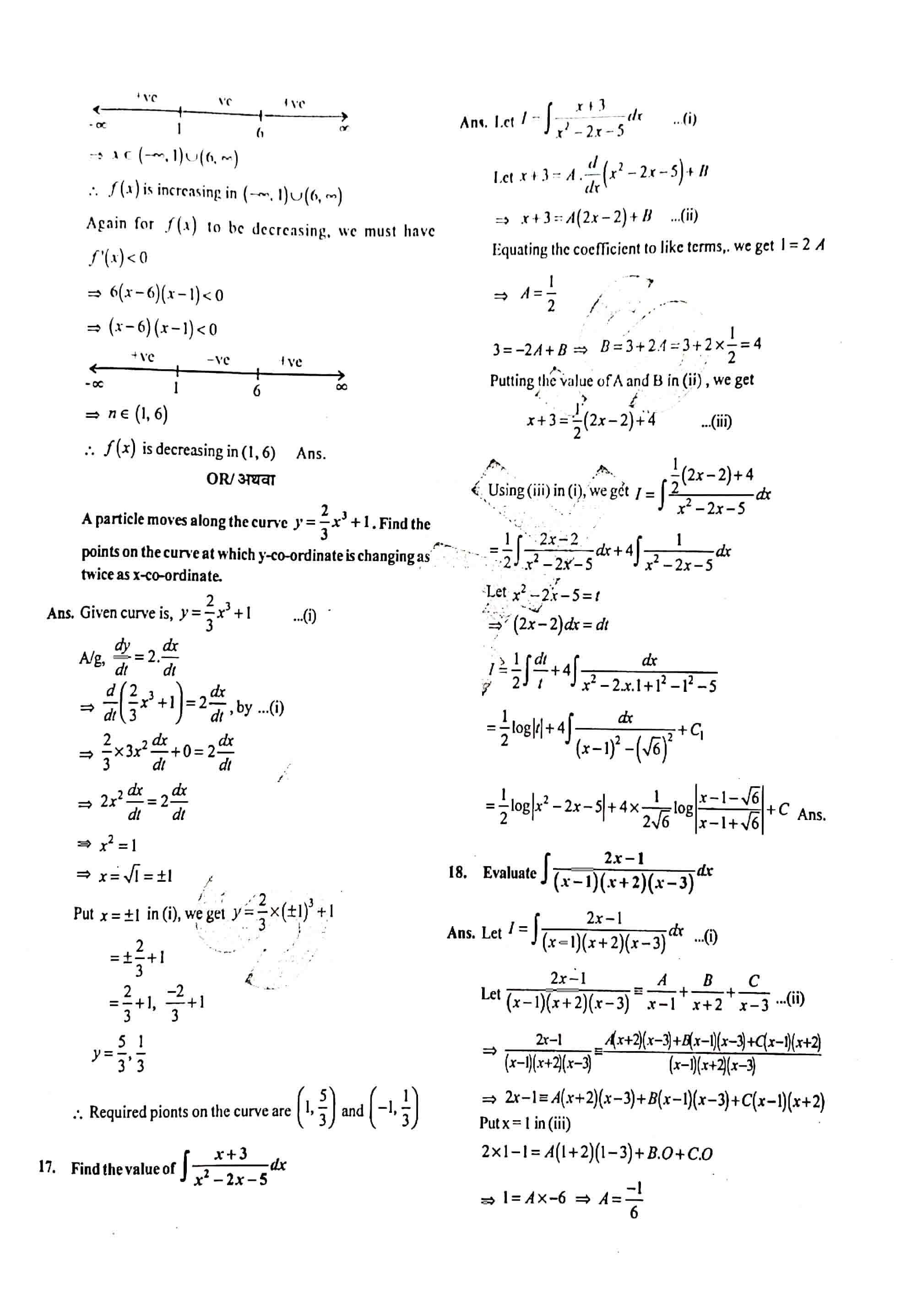 JAC Class 12 math 2019 Question Paper 05