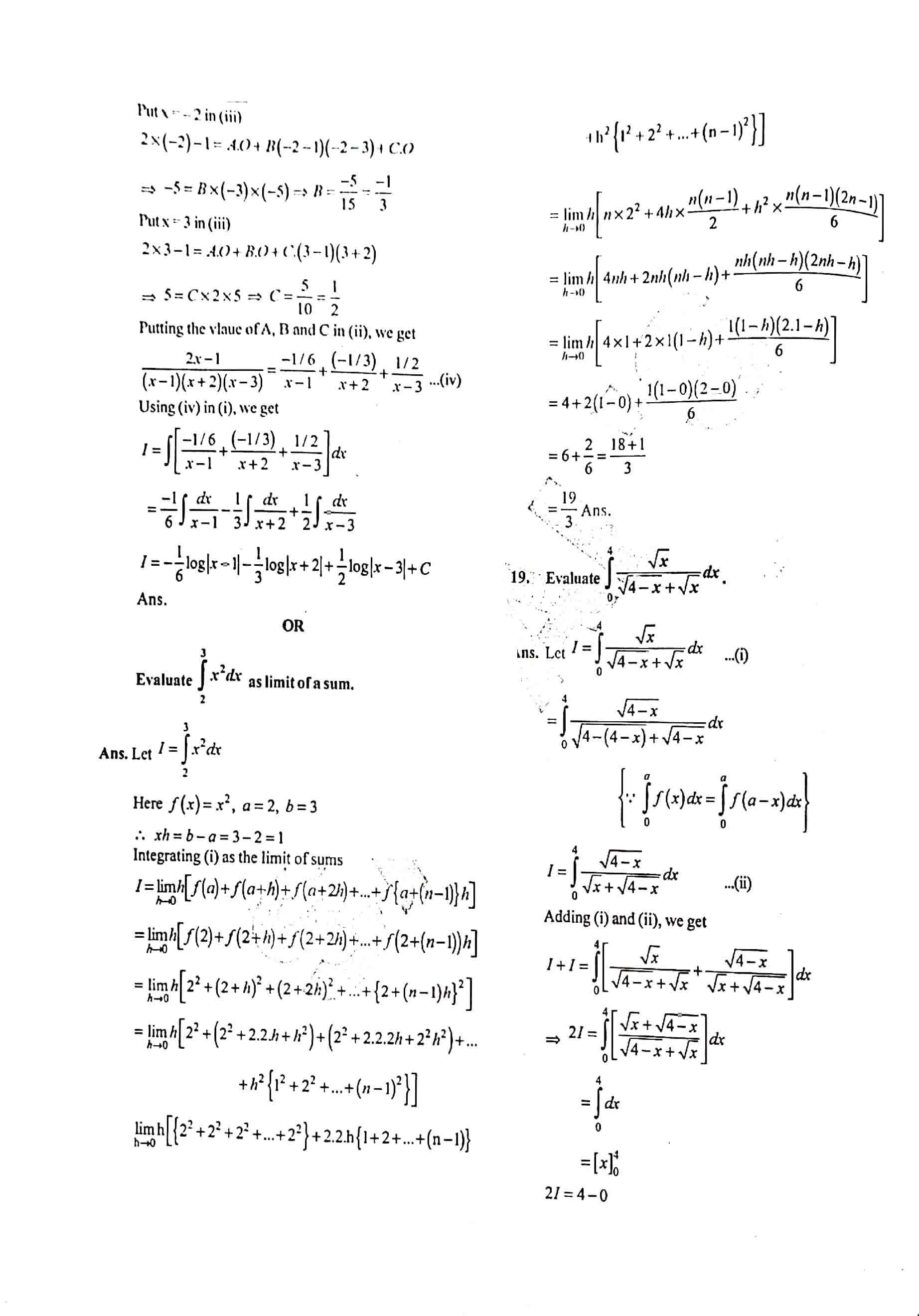 JAC Class 12 math 2019 Question Paper 06