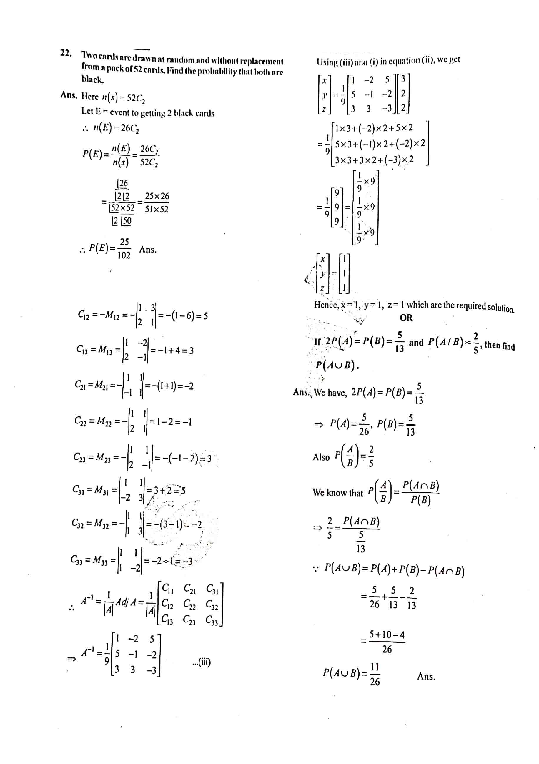 JAC Class 12 math 2019 Question Paper 08