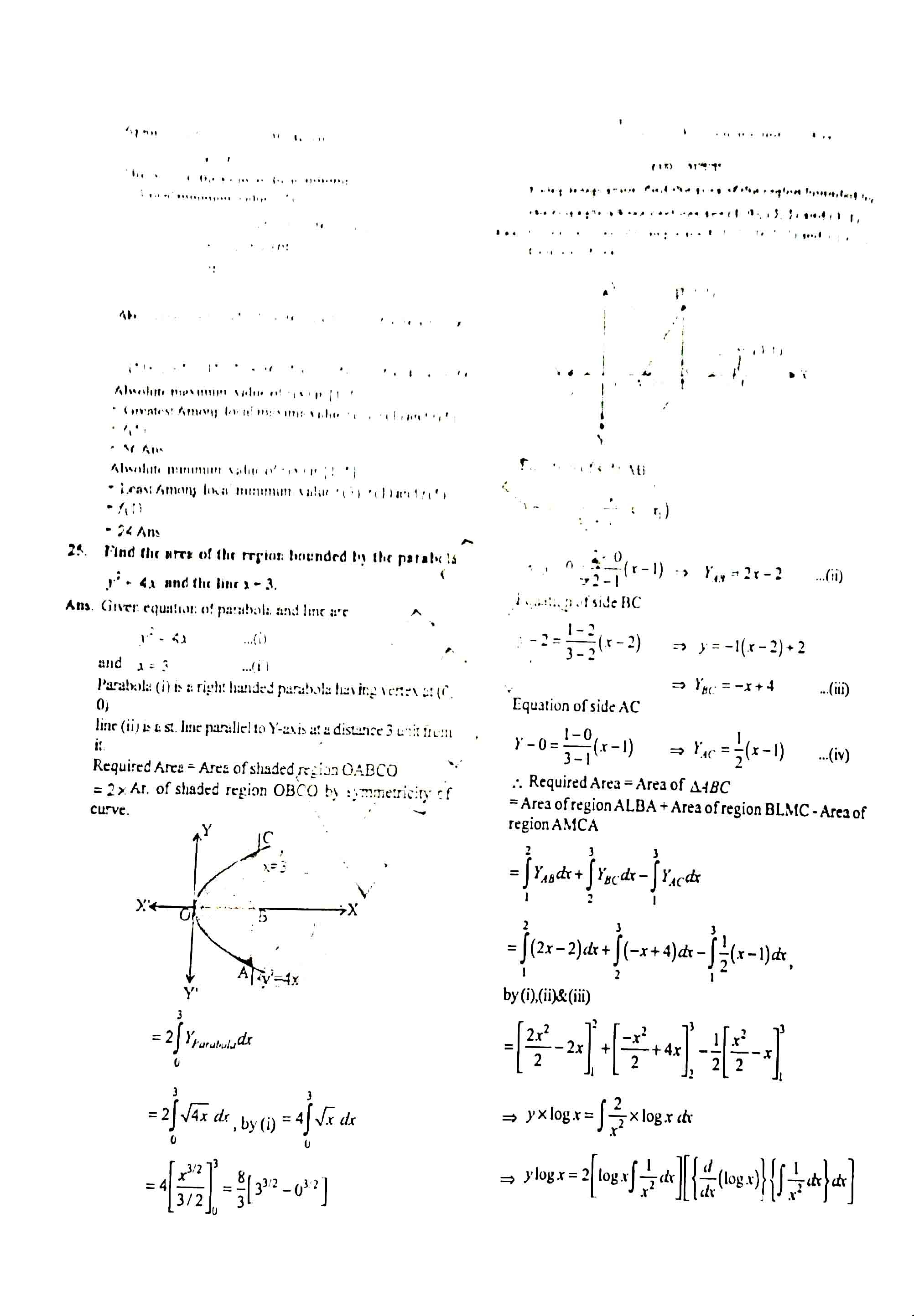 JAC Class 12 math 2019 Question Paper 10