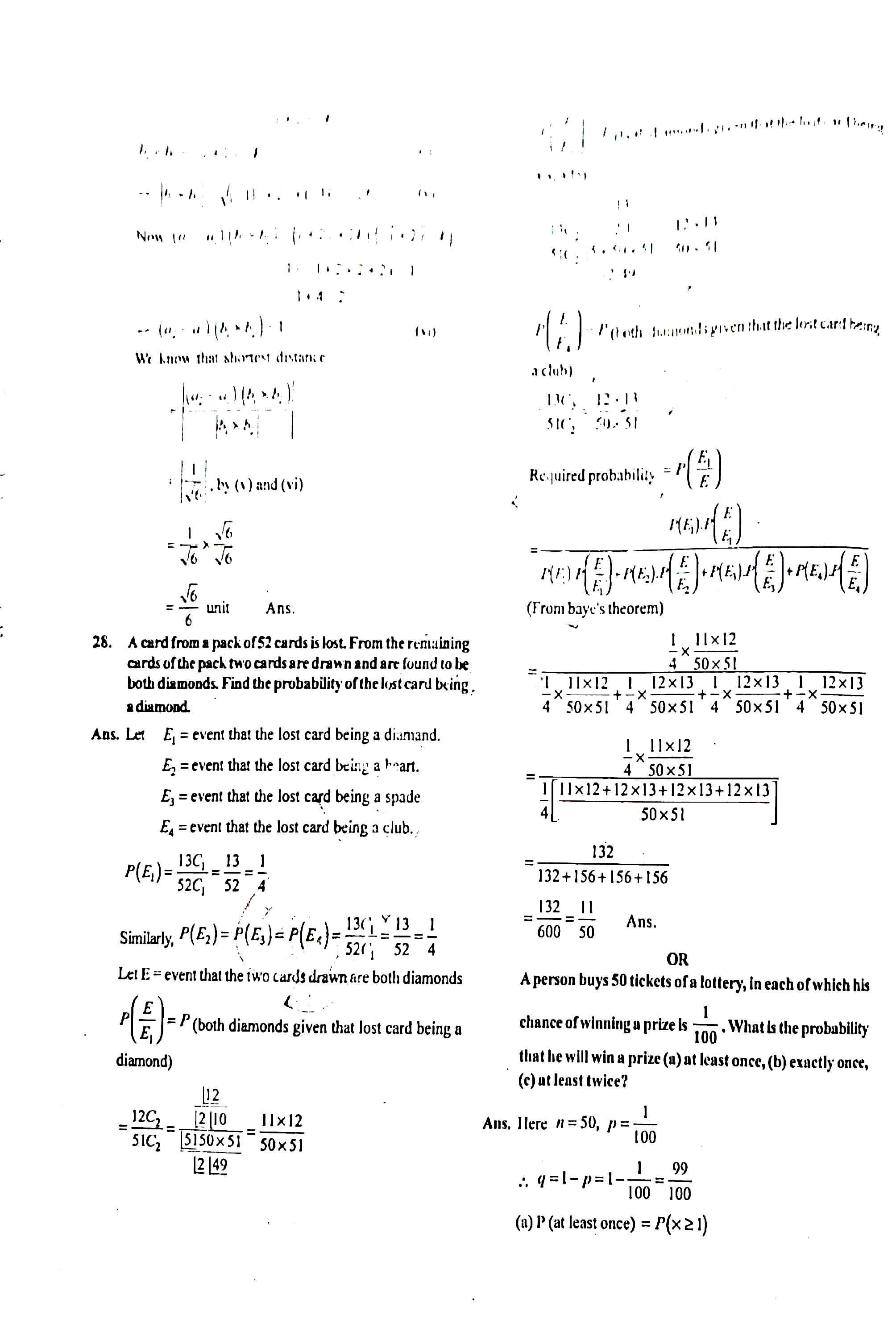 JAC Class 12 math 2019 Question Paper 12