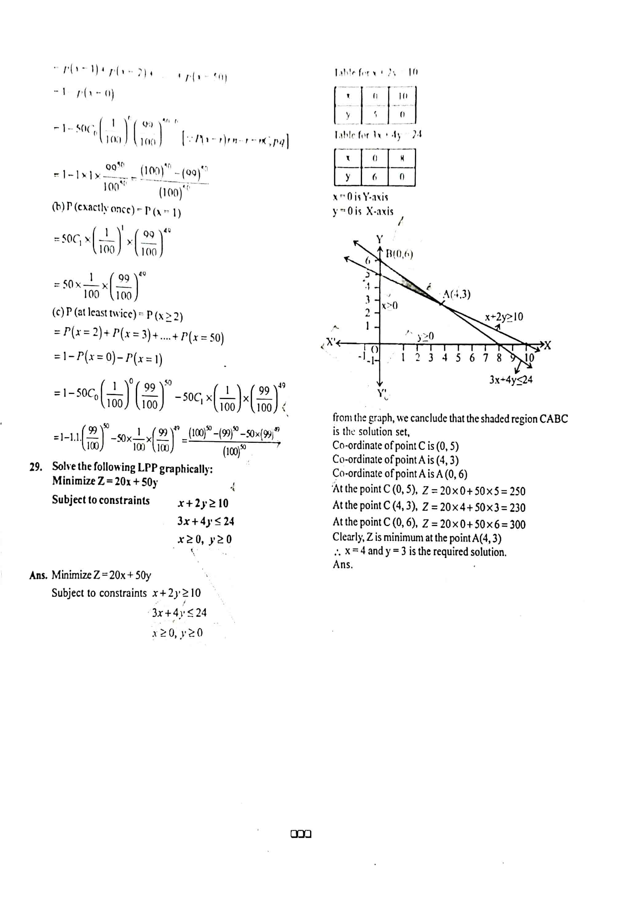 JAC Class 12 math 2019 Question Paper 13