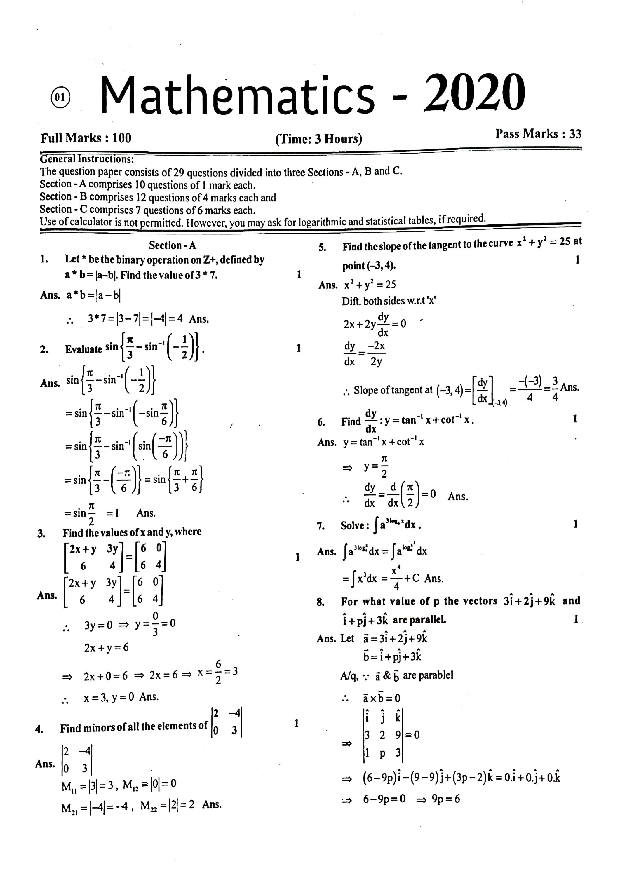 JAC Class 12 math 2020 Question Paper 01