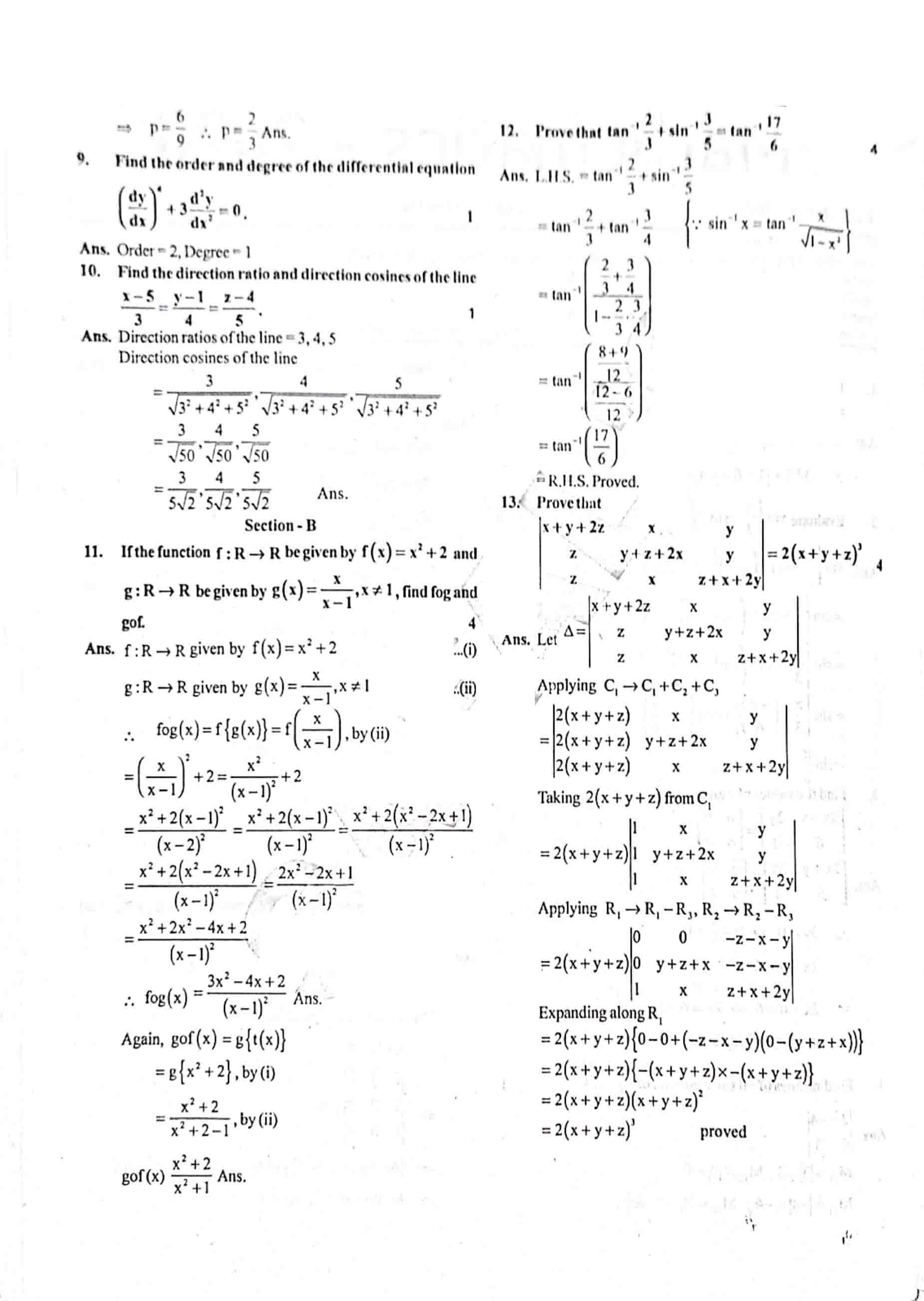 JAC Class 12 math 2020 Question Paper 02