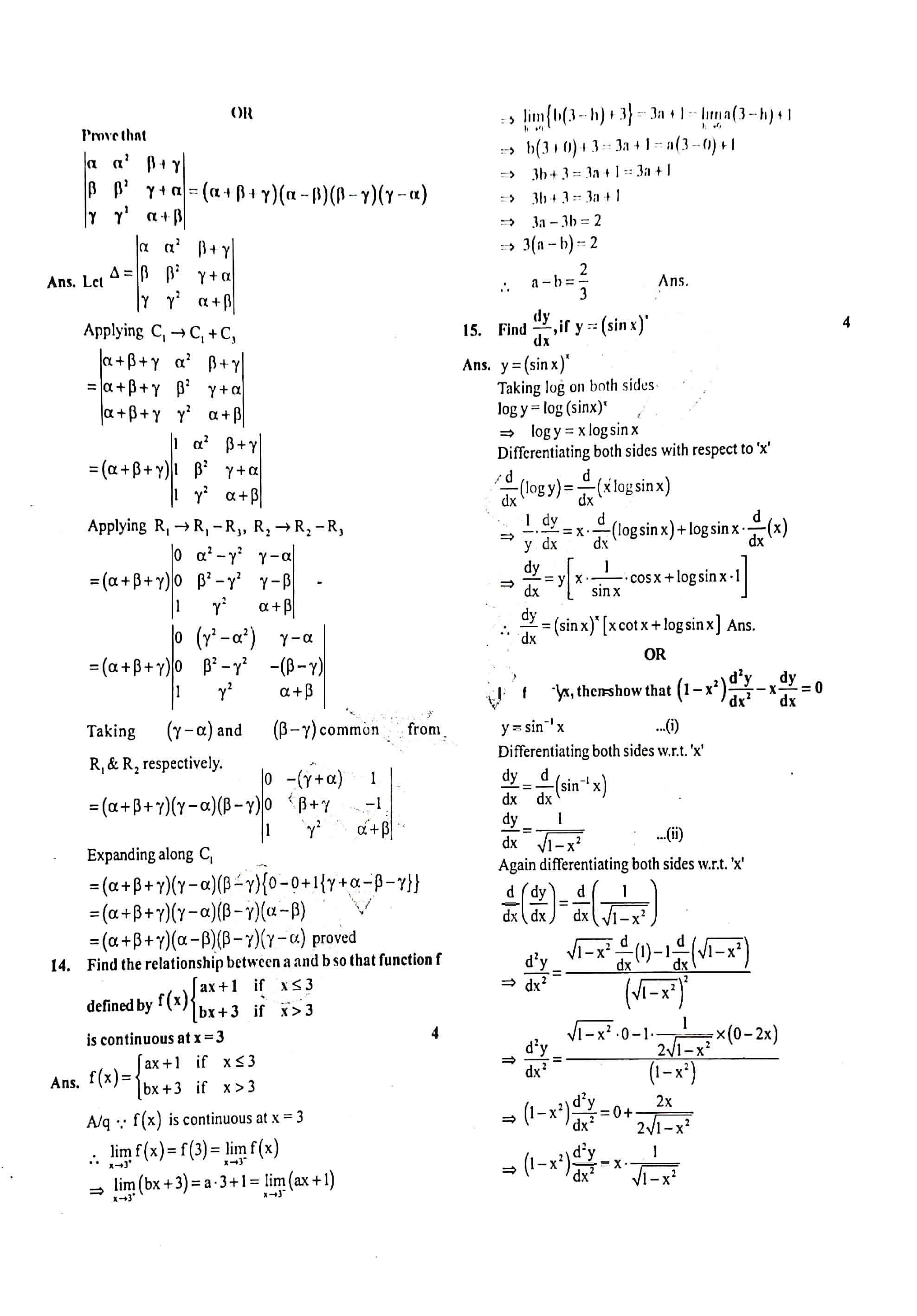 JAC Class 12 math 2020 Question Paper 03