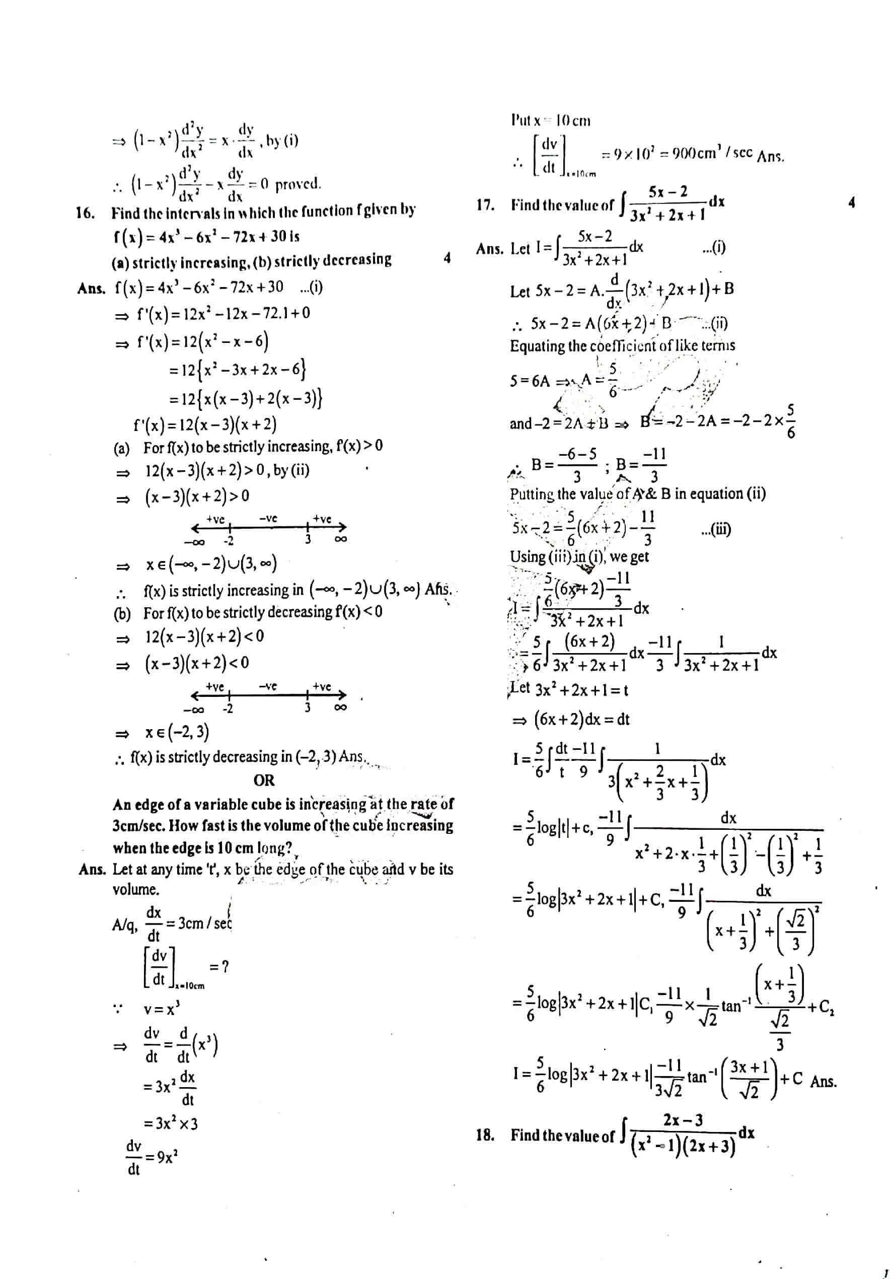 JAC Class 12 math 2020 Question Paper 04