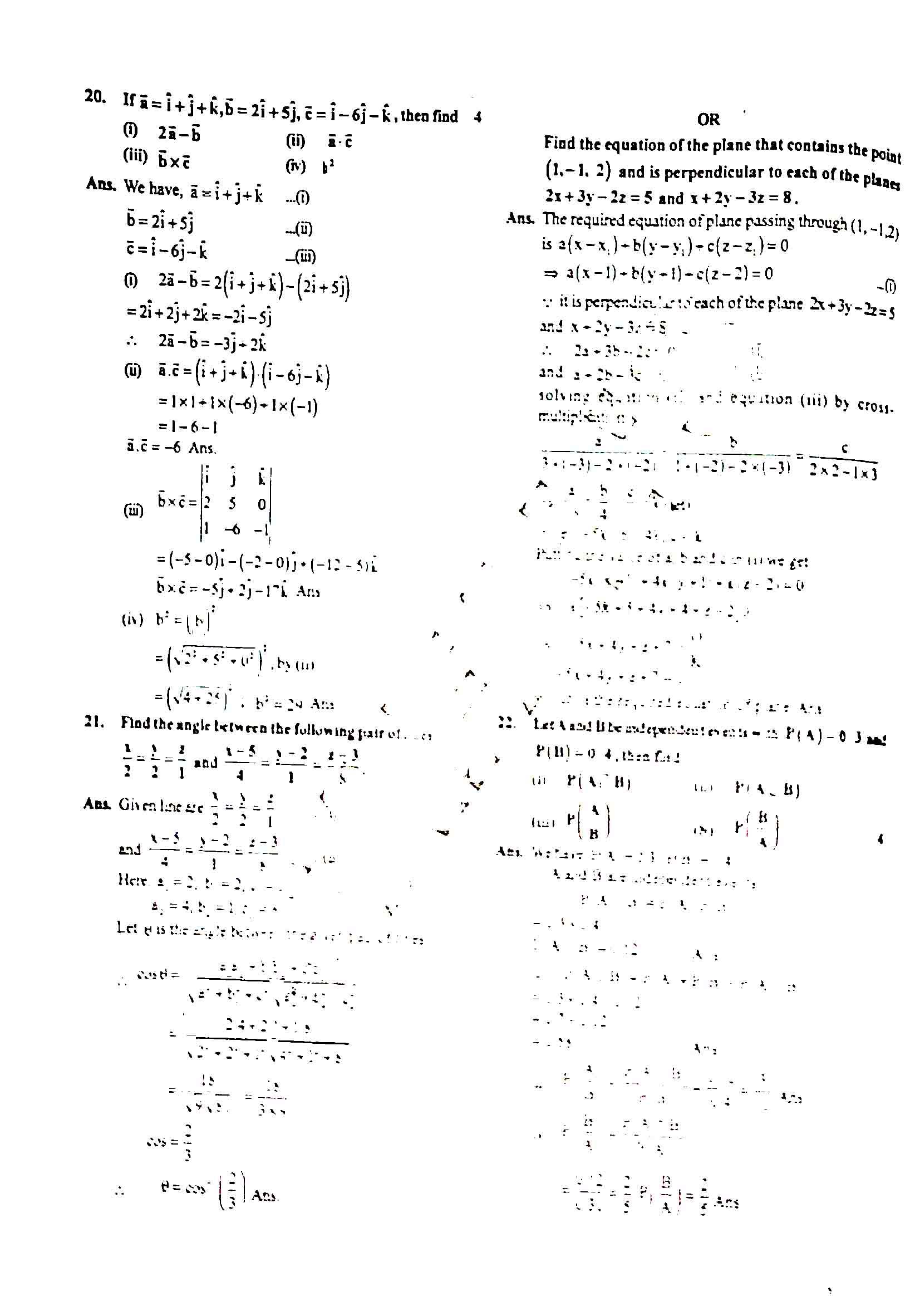 JAC Class 12 math 2020 Question Paper 06