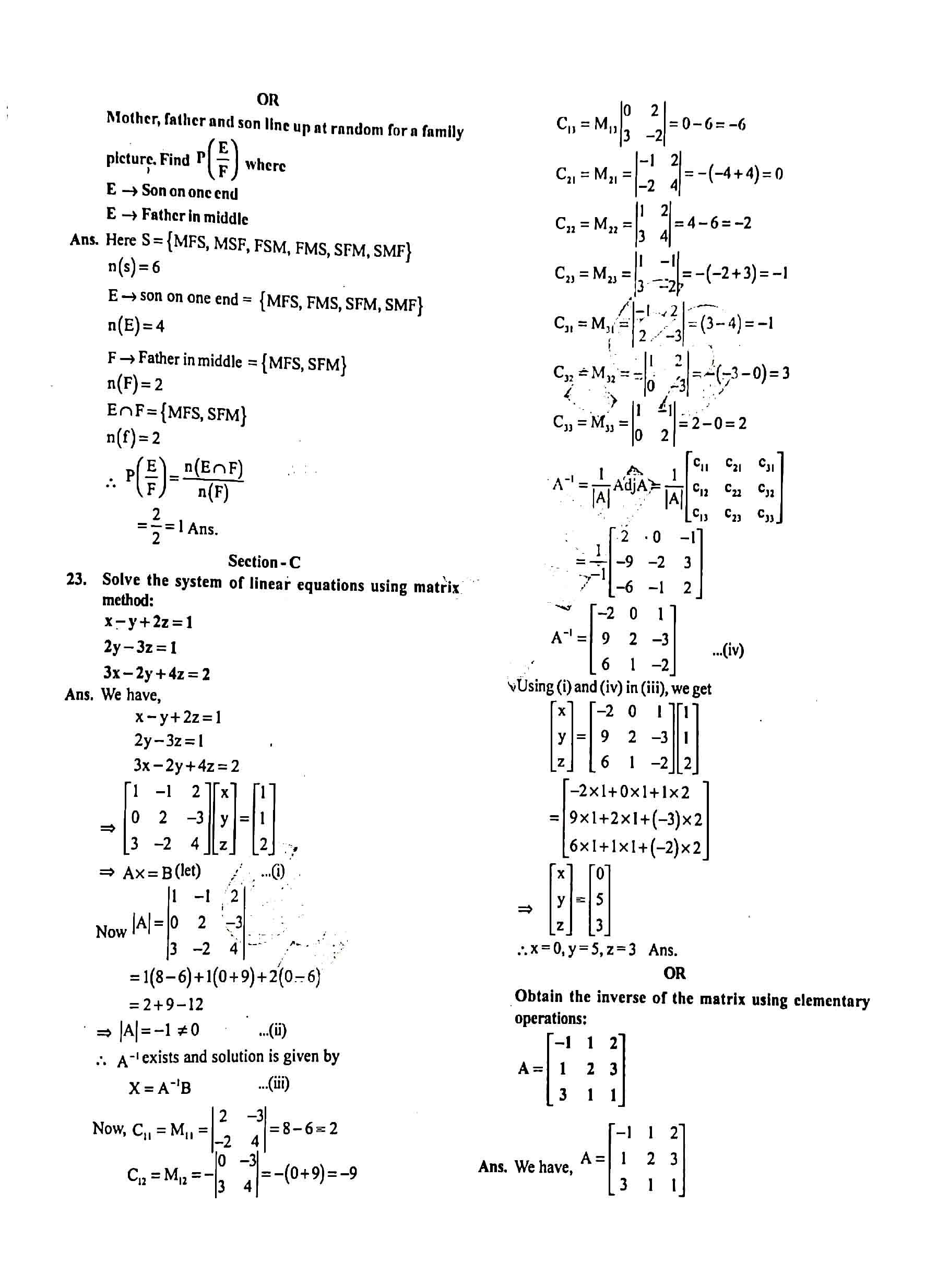 JAC Class 12 math 2020 Question Paper 07
