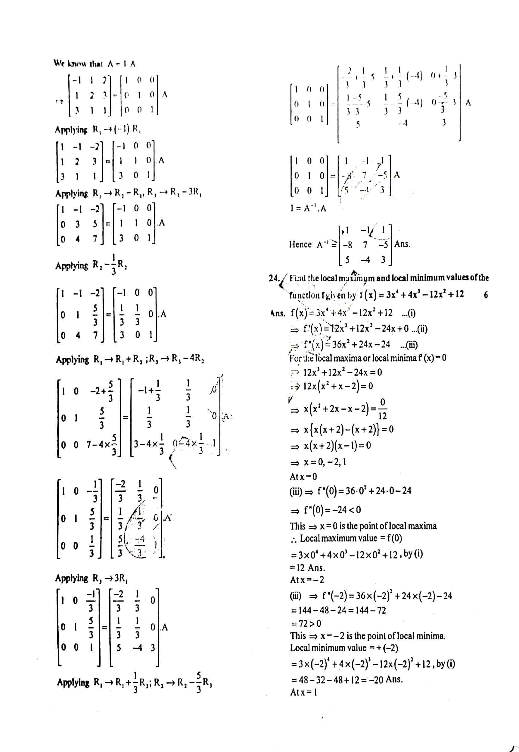 JAC Class 12 math 2020 Question Paper 08