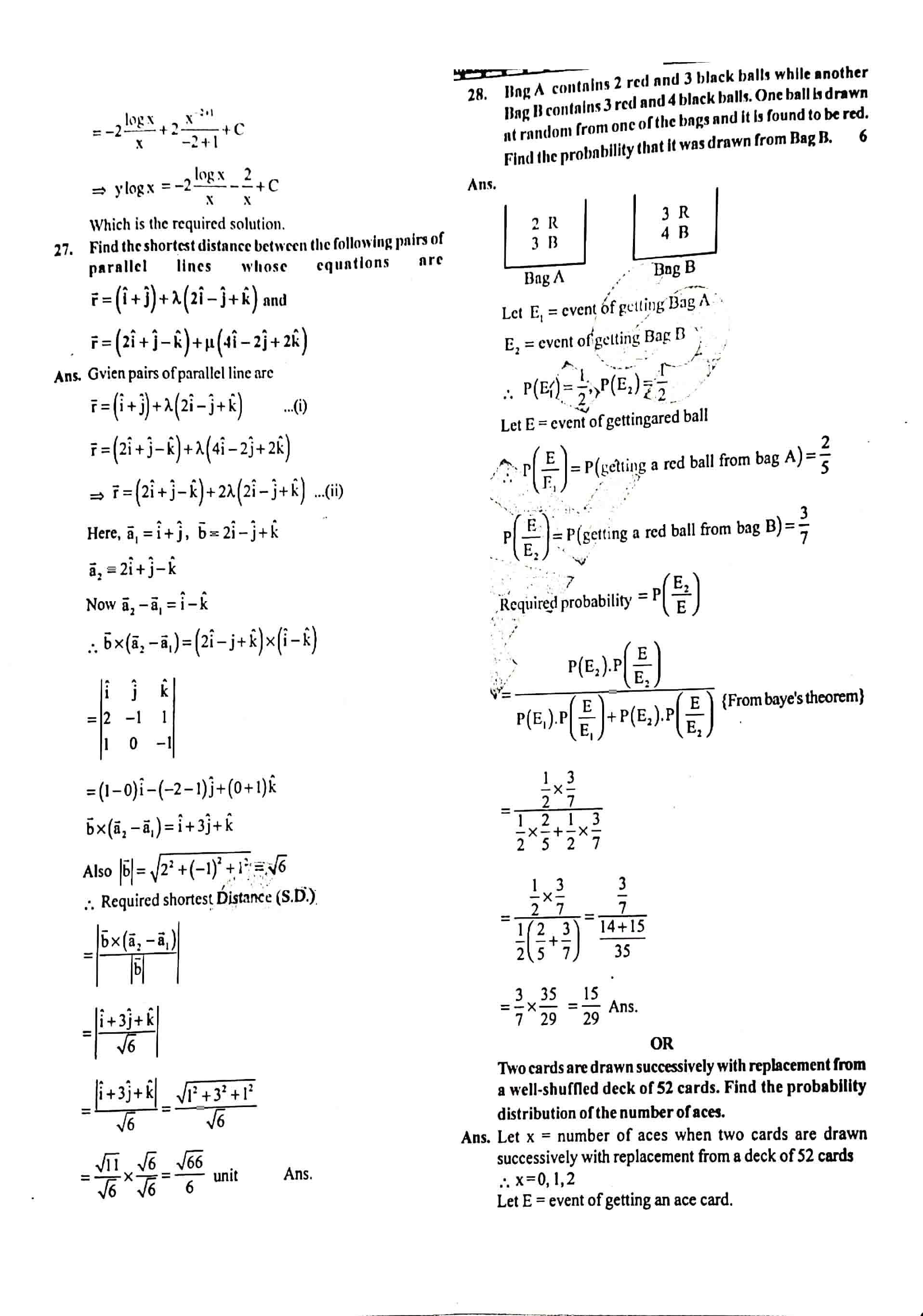 JAC Class 12 math 2020 Question Paper 11