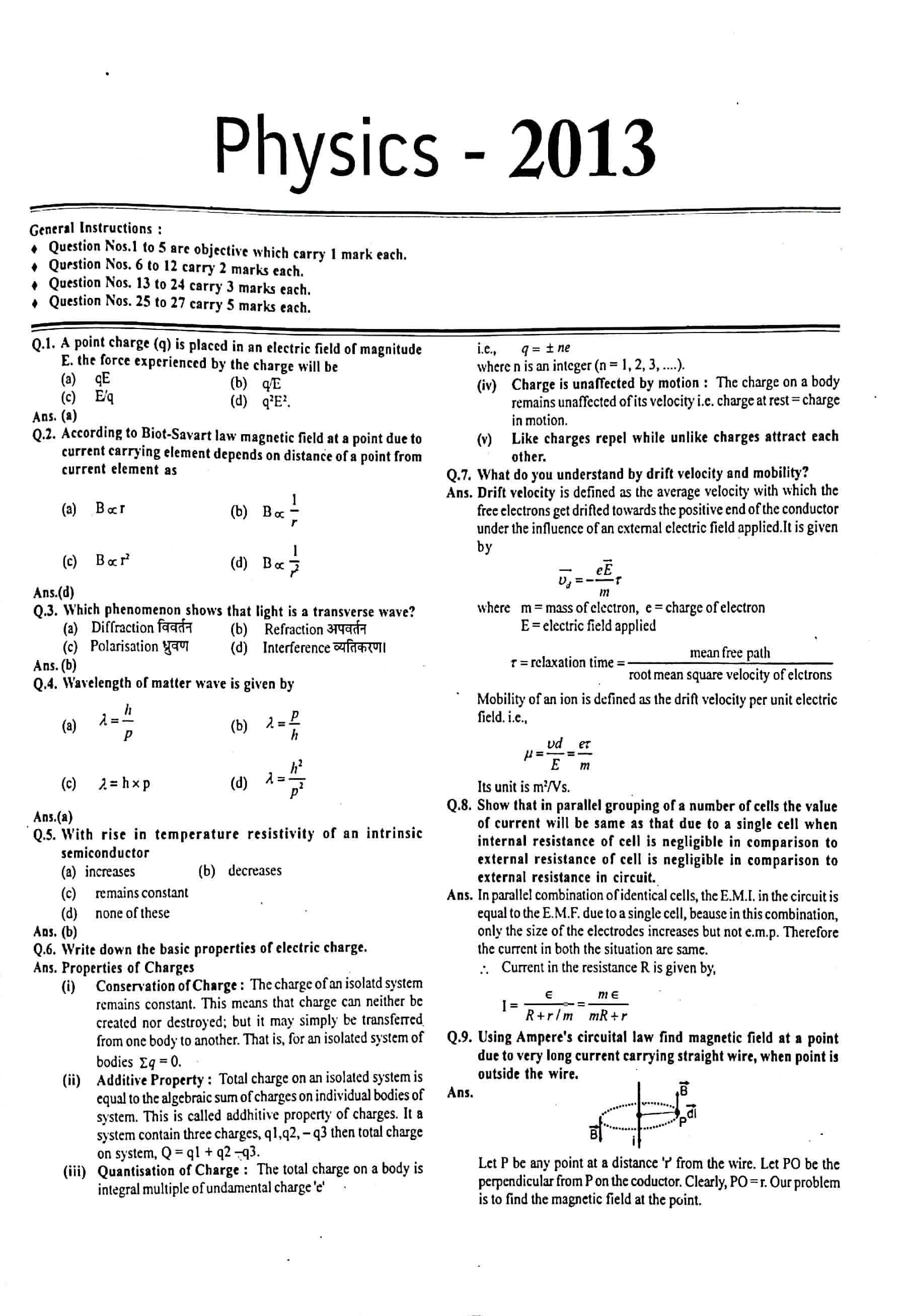 JAC Class 12 Physics 2013 Question Paper 01