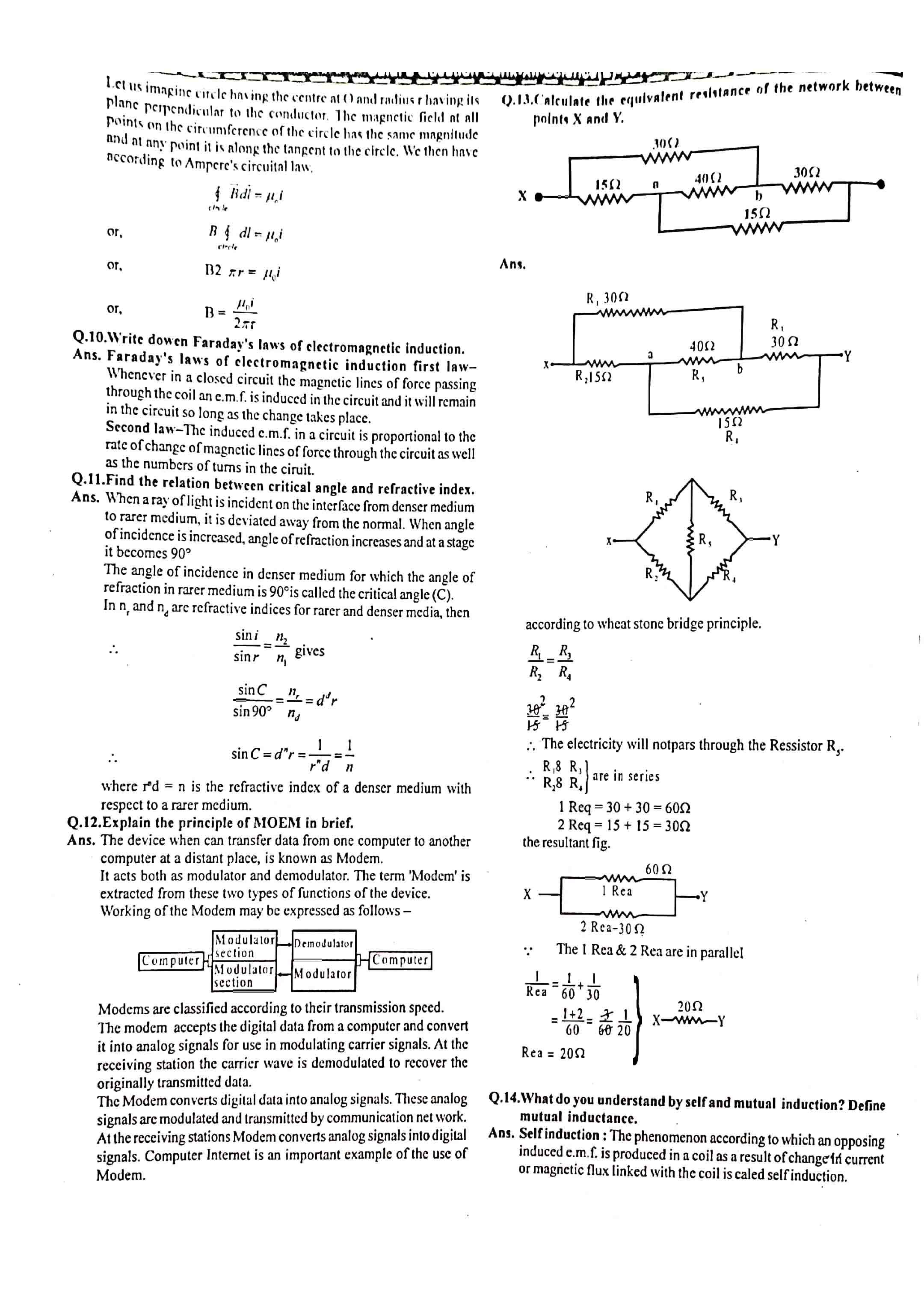 JAC Class 12 Physics 2013 Question Paper 02