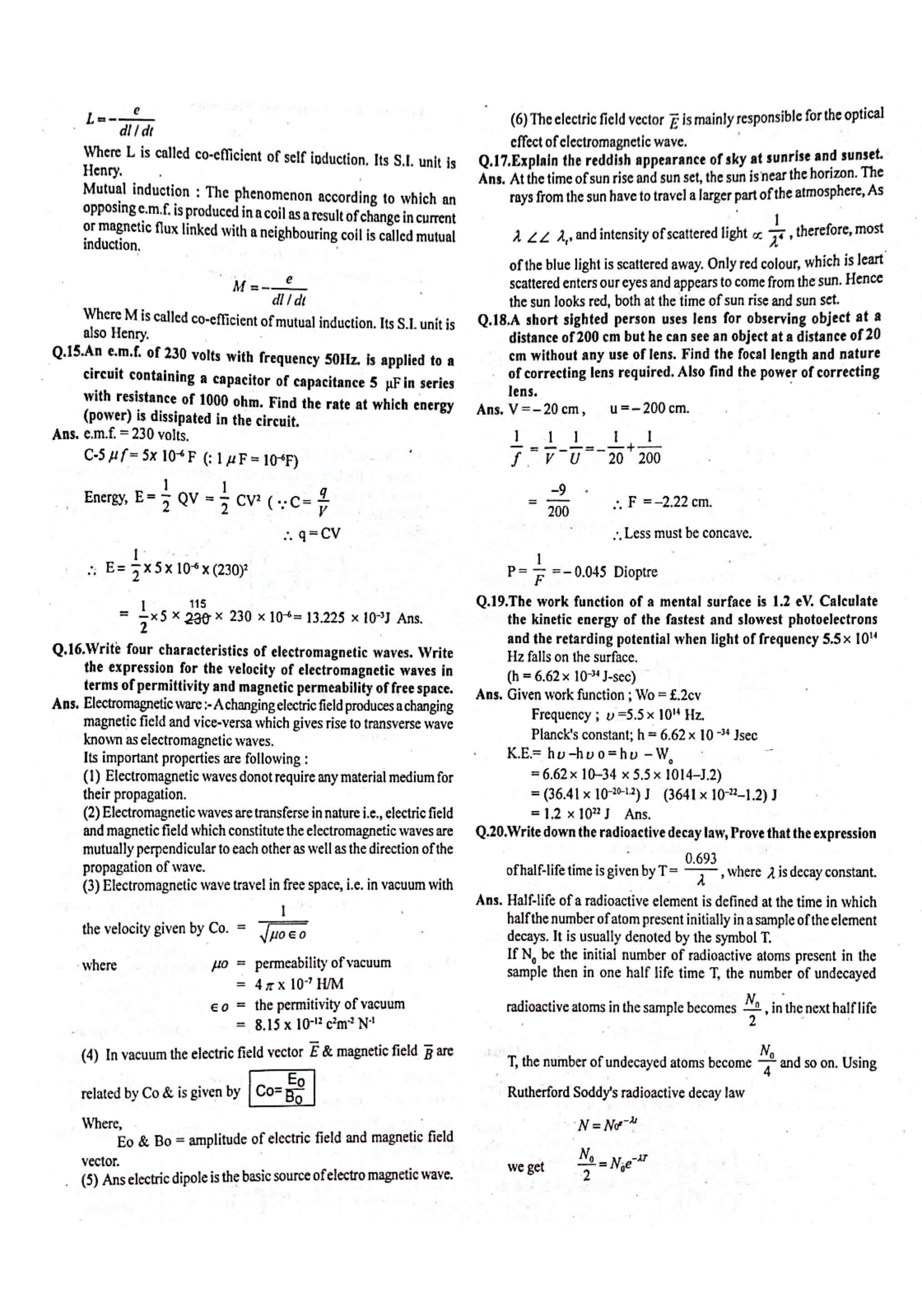 JAC Class 12 Physics 2013 Question Paper 03