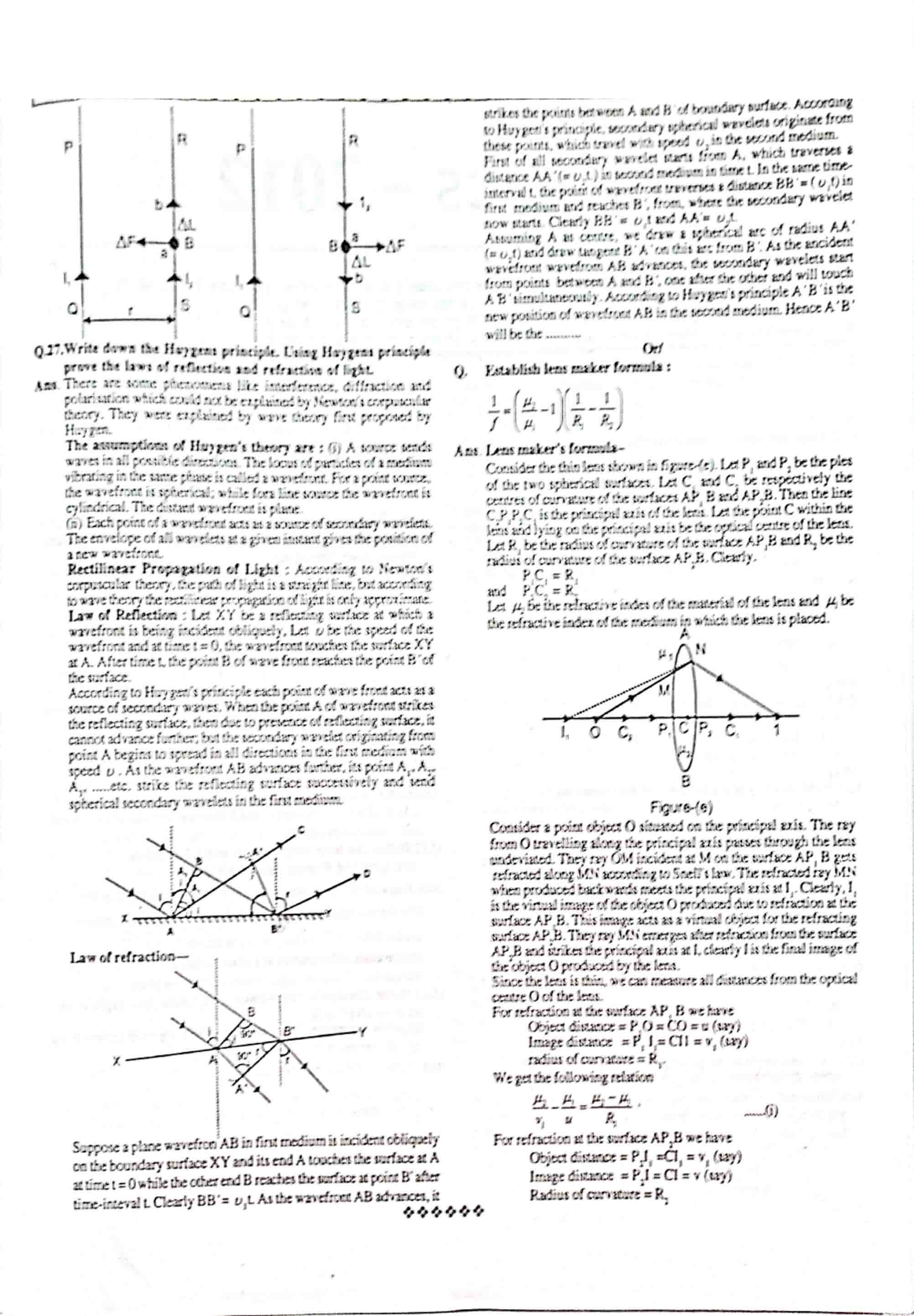 JAC Class 12 Physics 2013 Question Paper 07