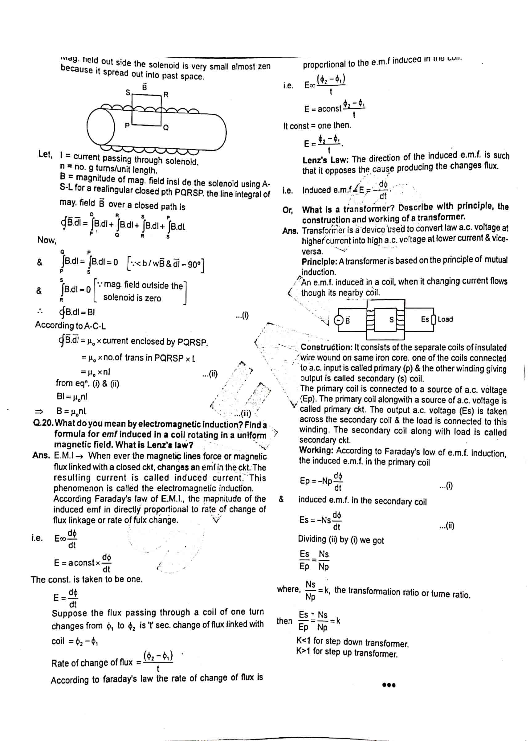 JAC Class 12 Physics 2014 Question Paper 04