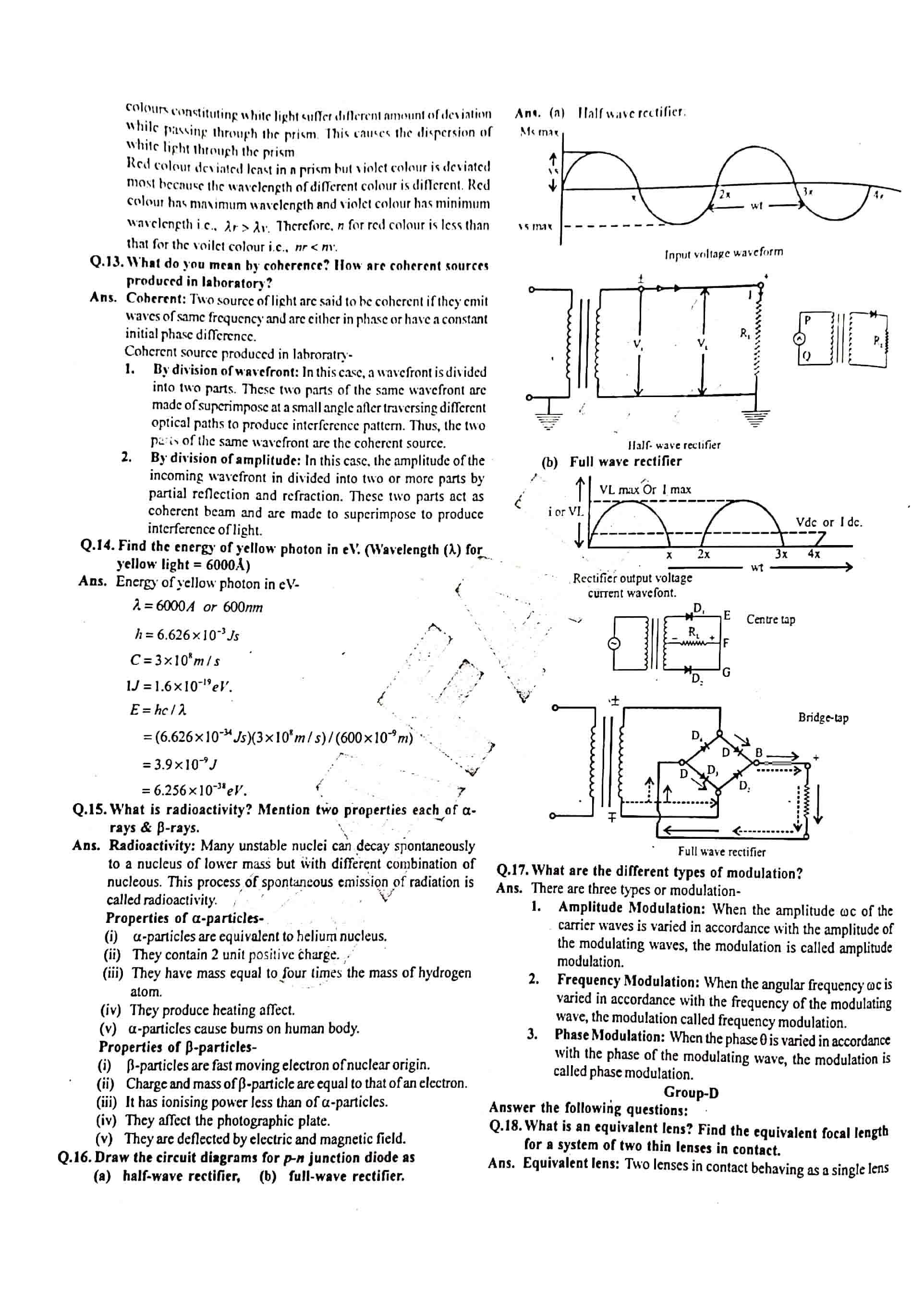 JAC Class 12 Physics 2015 Question Paper 03