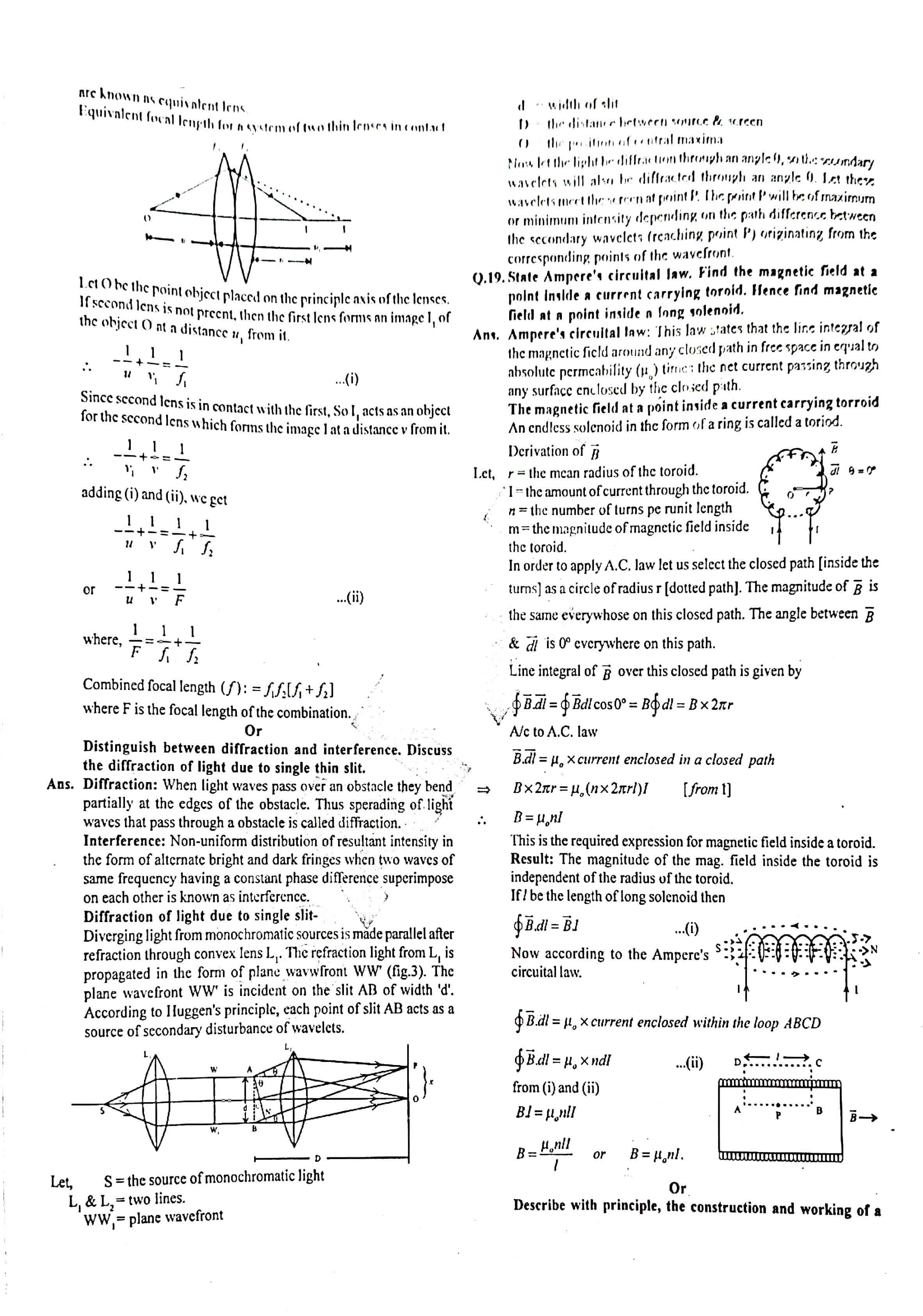 JAC Class 12 Physics 2015 Question Paper 04