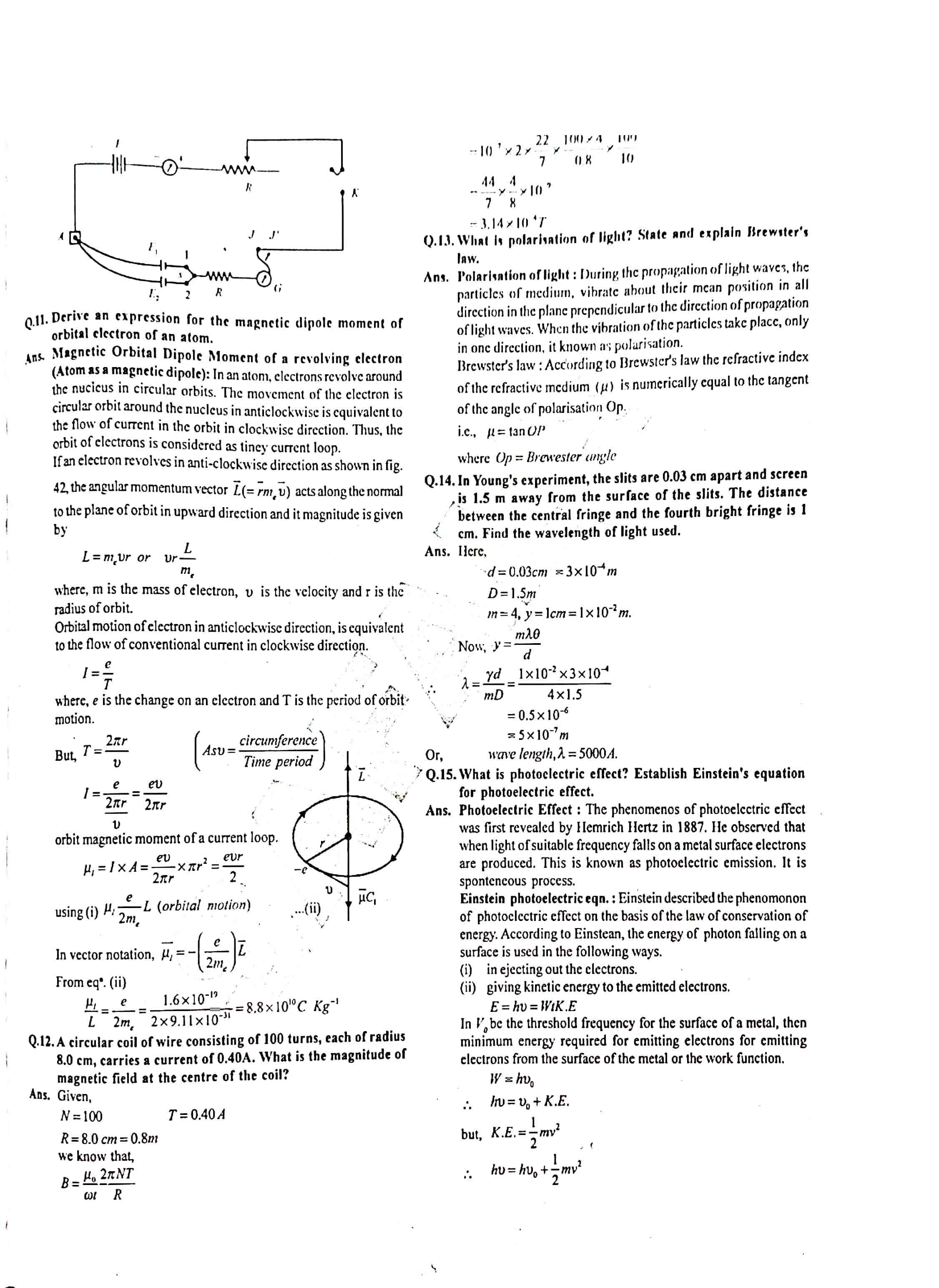 JAC Class 12 Physics 2016 Question Paper 03
