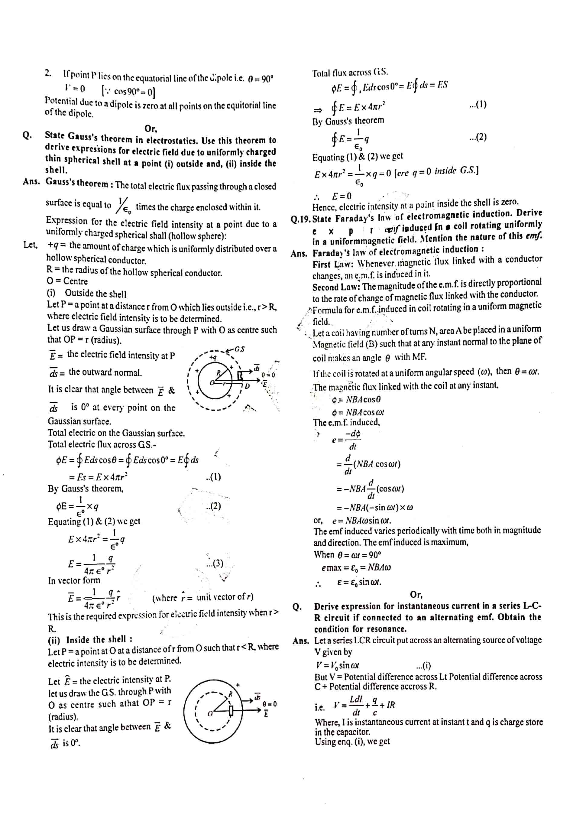 JAC Class 12 Physics 2016 Question Paper 05