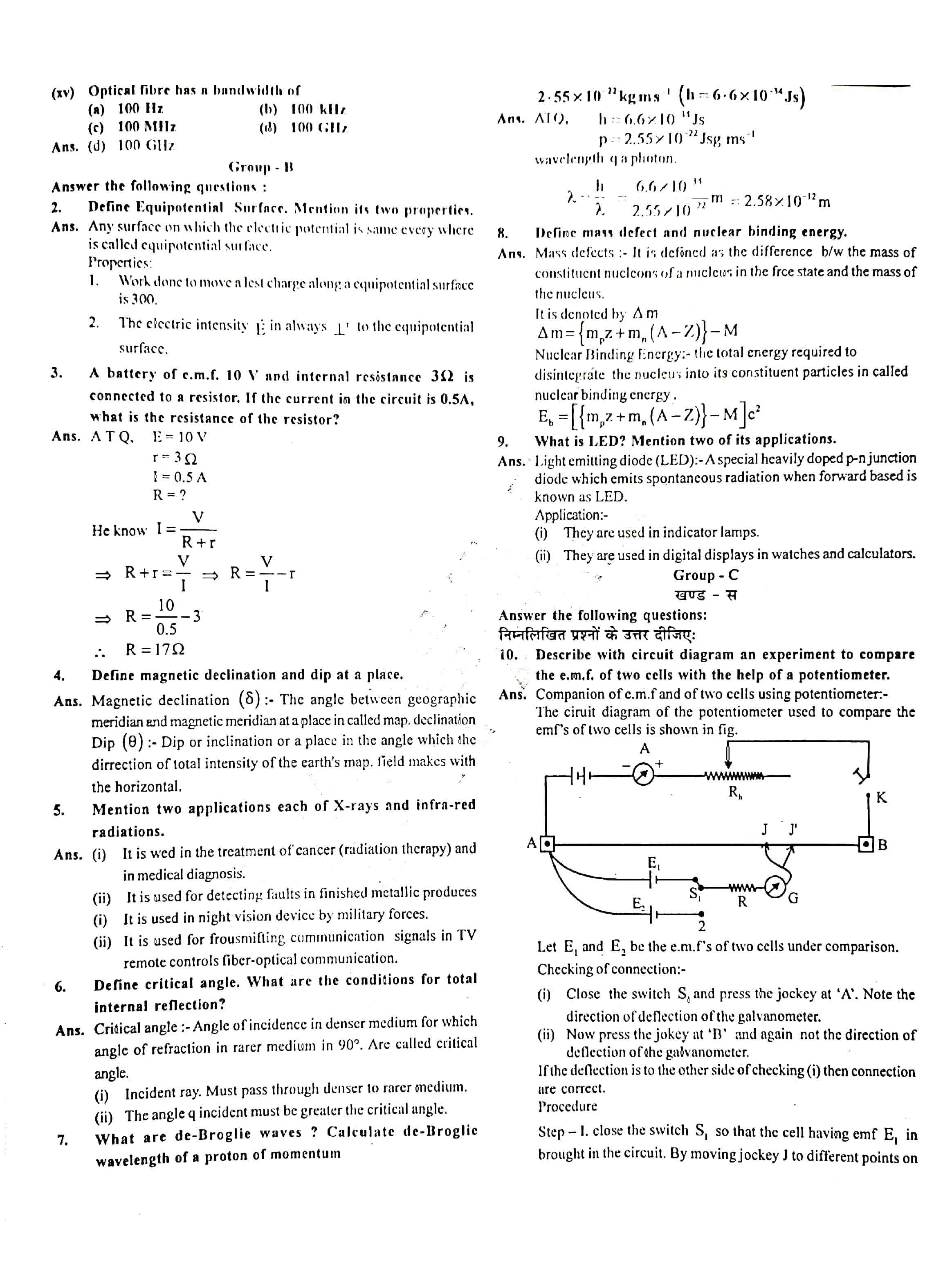 JAC Class 12 Physics 2018 Question Paper 02