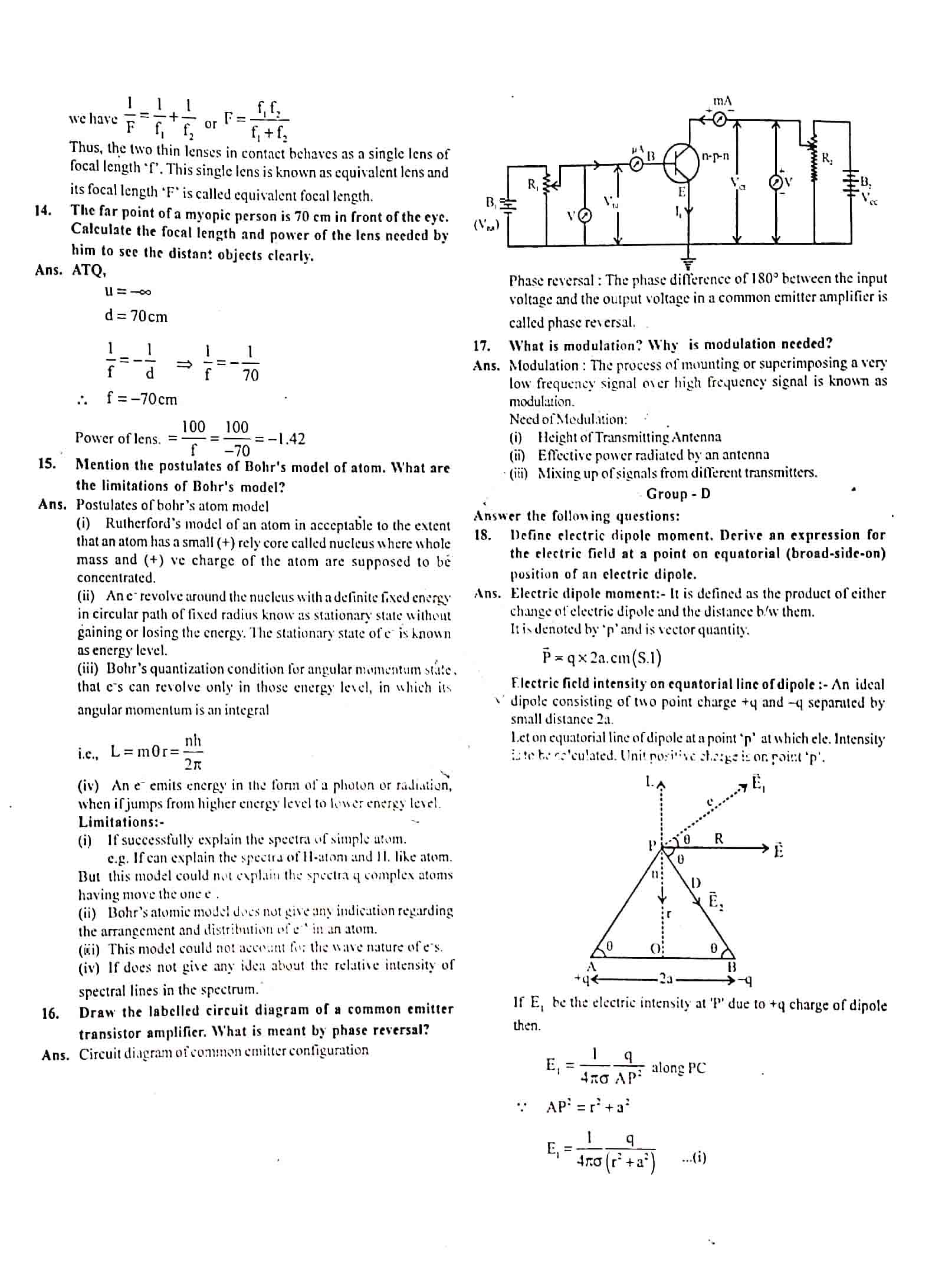 JAC Class 12 Physics 2018 Question Paper 04