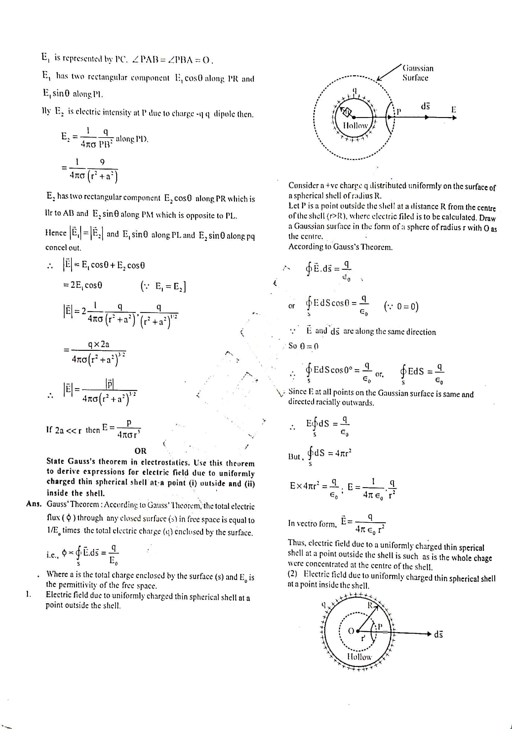 JAC Class 12 Physics 2018 Question Paper 05
