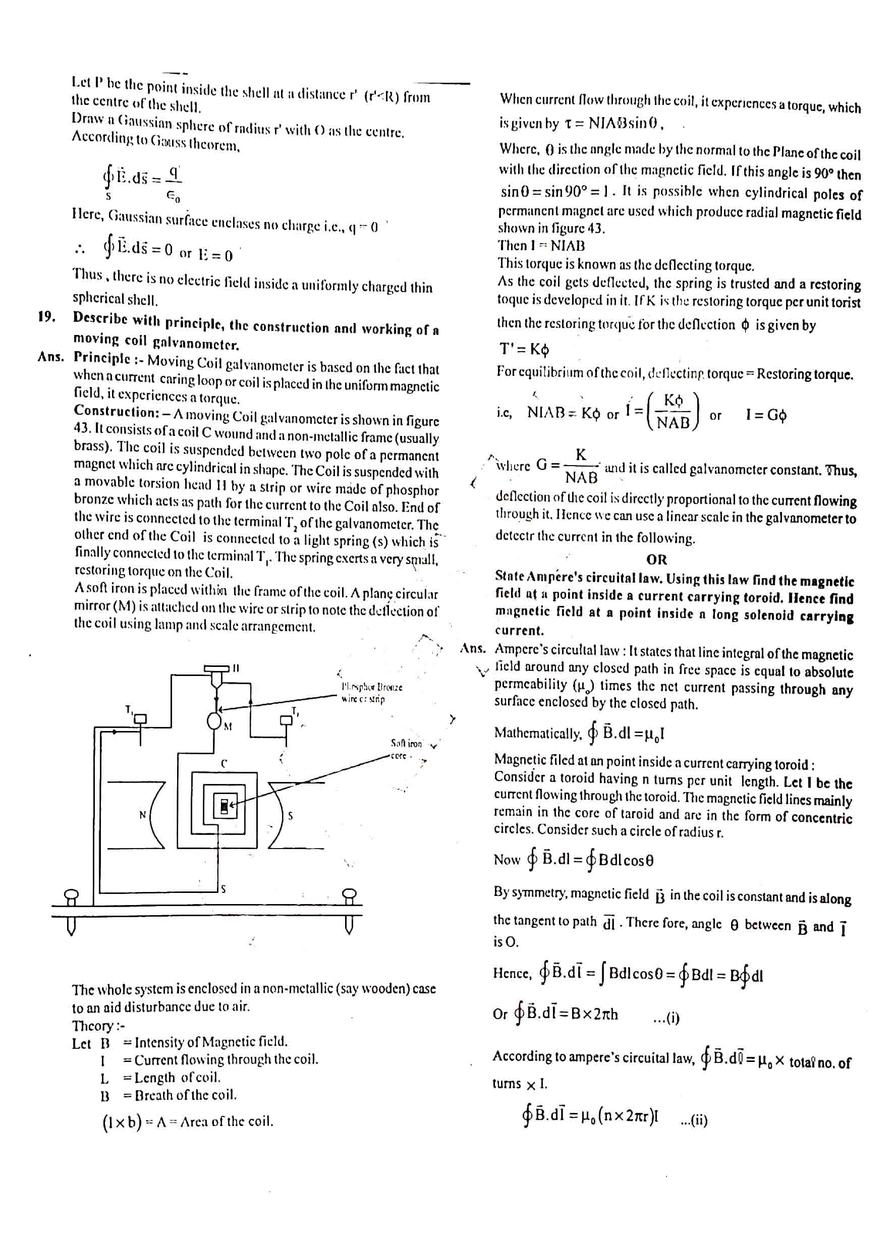 JAC Class 12 Physics 2018 Question Paper 06
