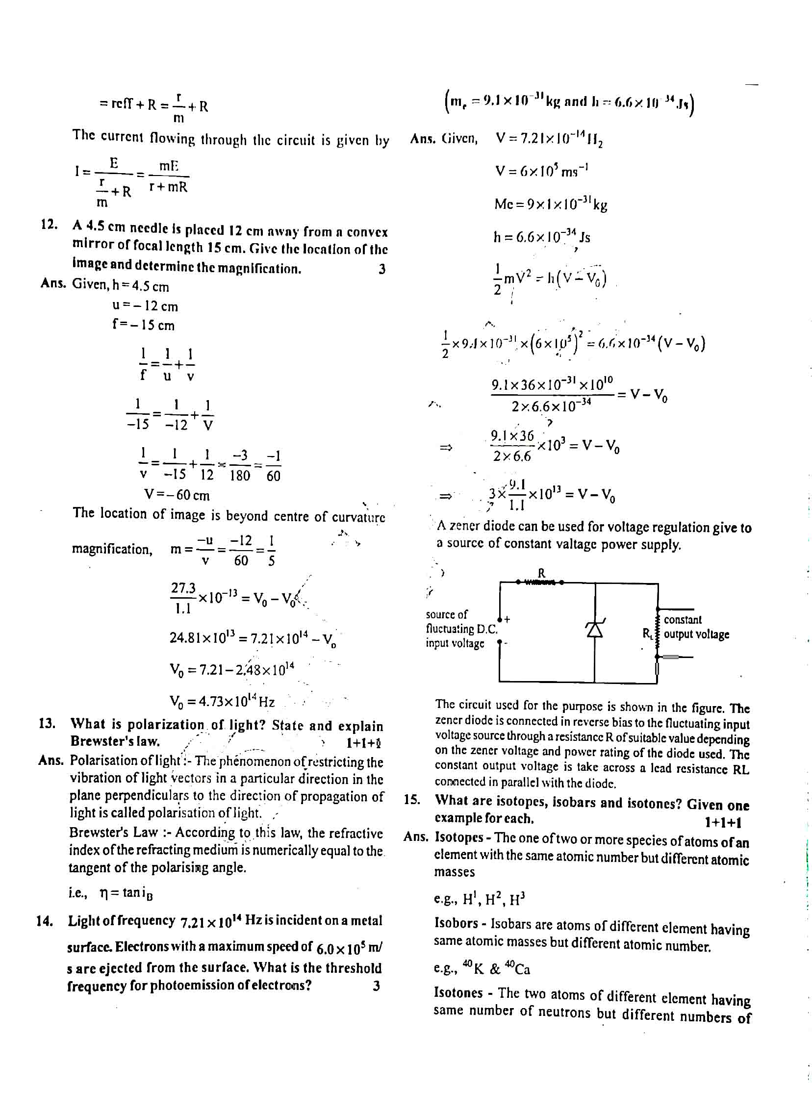 JAC Class 12 Physics 2019 Question Paper 04